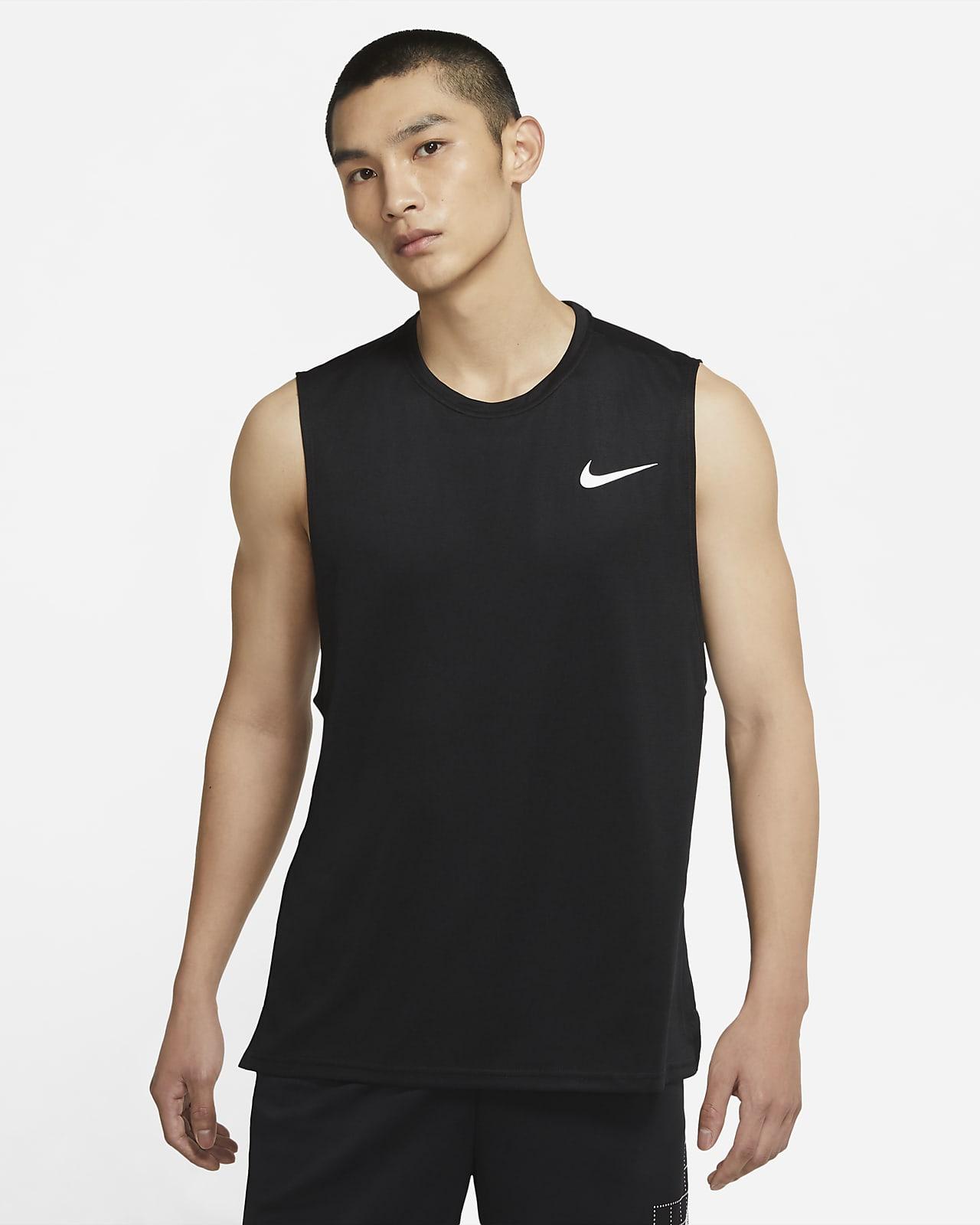 Nike Dri-FIT Superset Men's Training Tank