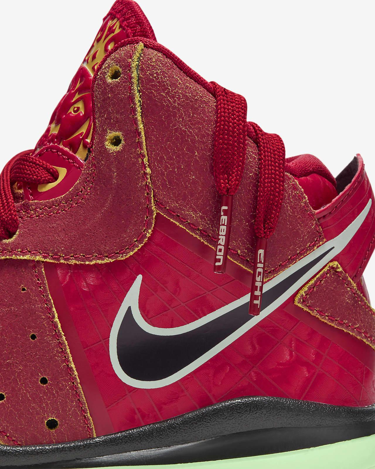 Responder cilindro escolta  Nike LeBron VIII BP 幼童运动童鞋-耐克(Nike)中国官网