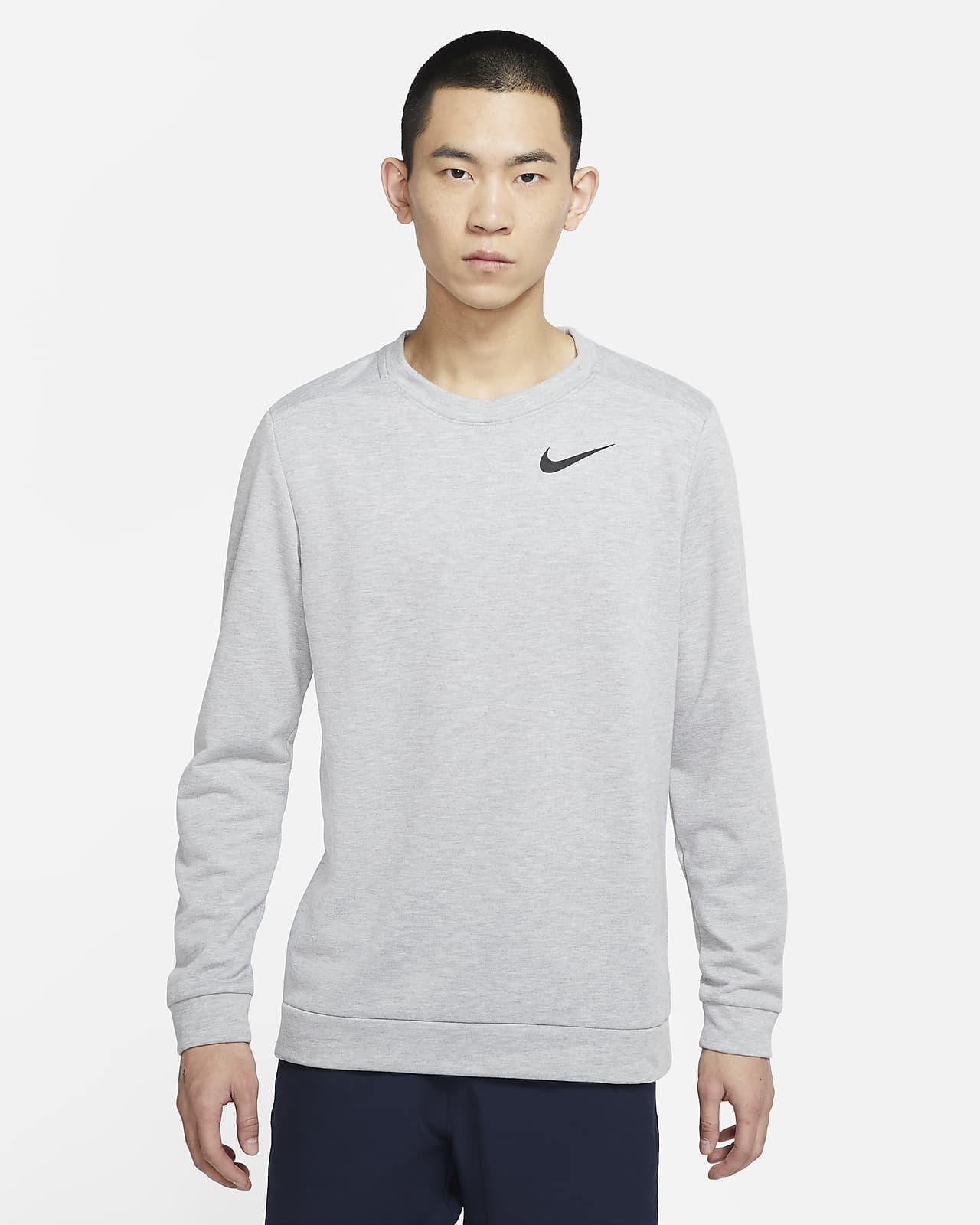 Nike Dri-FIT 男子针织训练圆领上衣