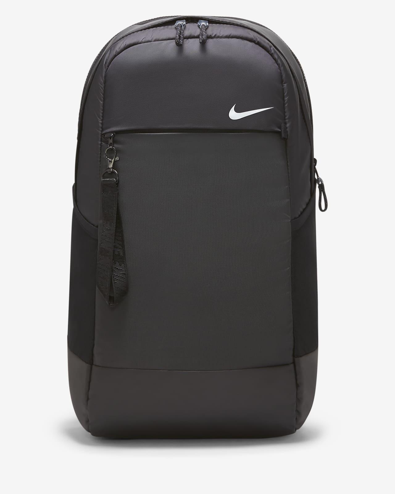 Nike Sportswear Essentials 双肩包