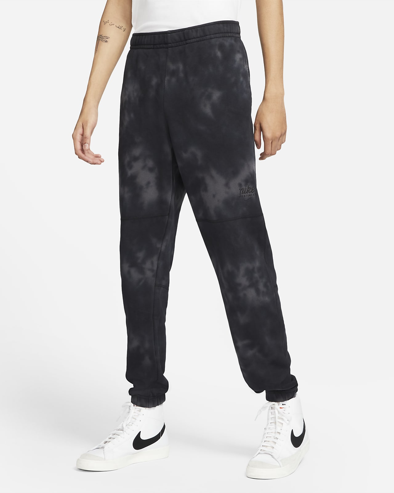 Nike Sportswear Club Men's Tie-Dye French Terry Pants