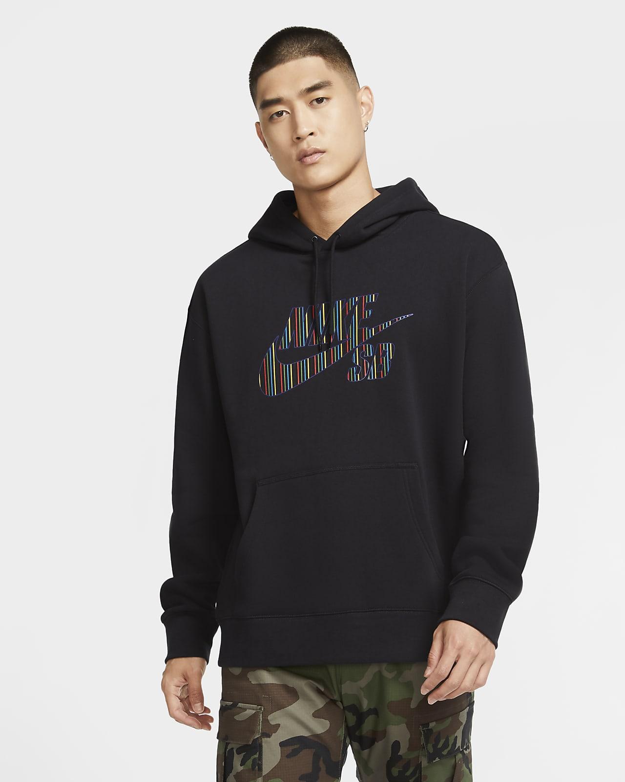 Nike SB Çizgili Erkek Kapüşonlu Kaykay Üstü
