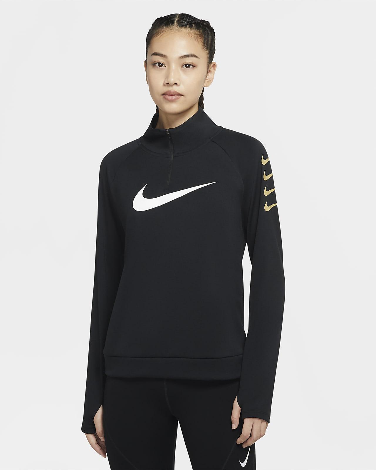 เสื้อวิ่งซิปสั้นผู้หญิง Nike Swoosh Run