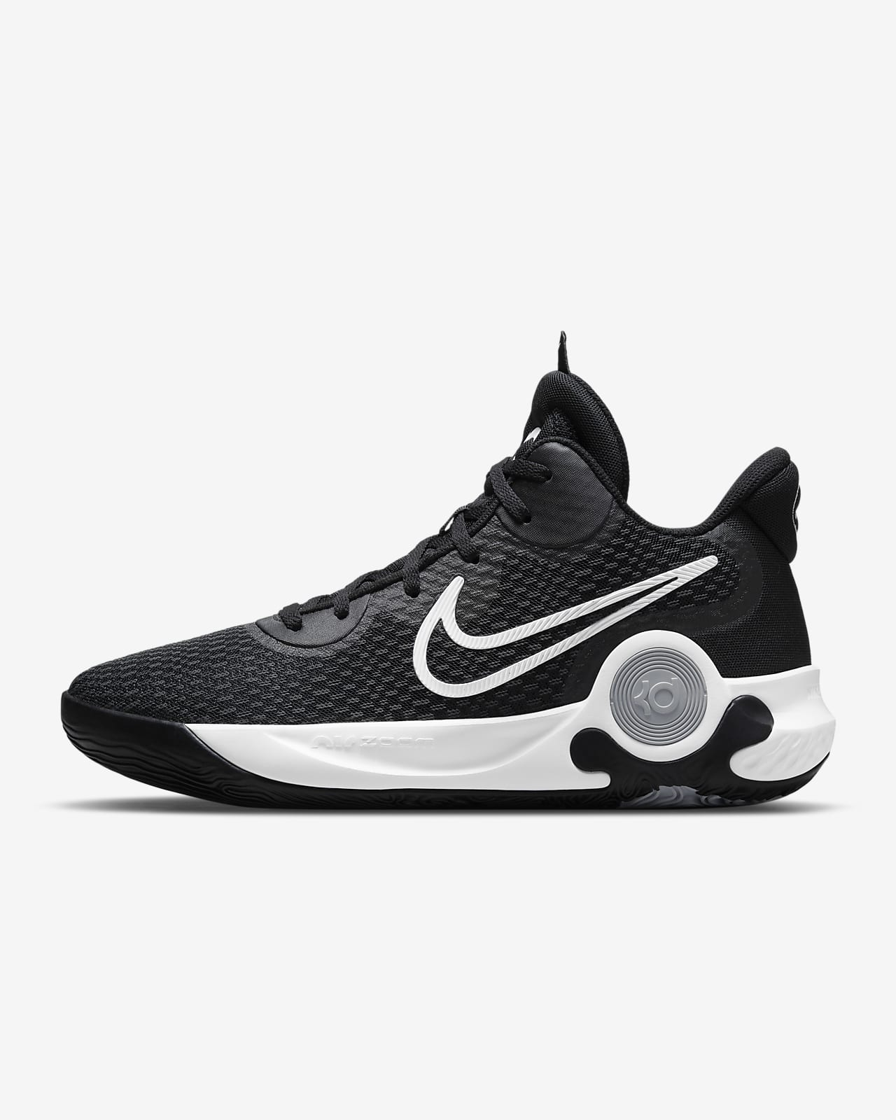 Баскетбольные кроссовки KD Trey 5 IX