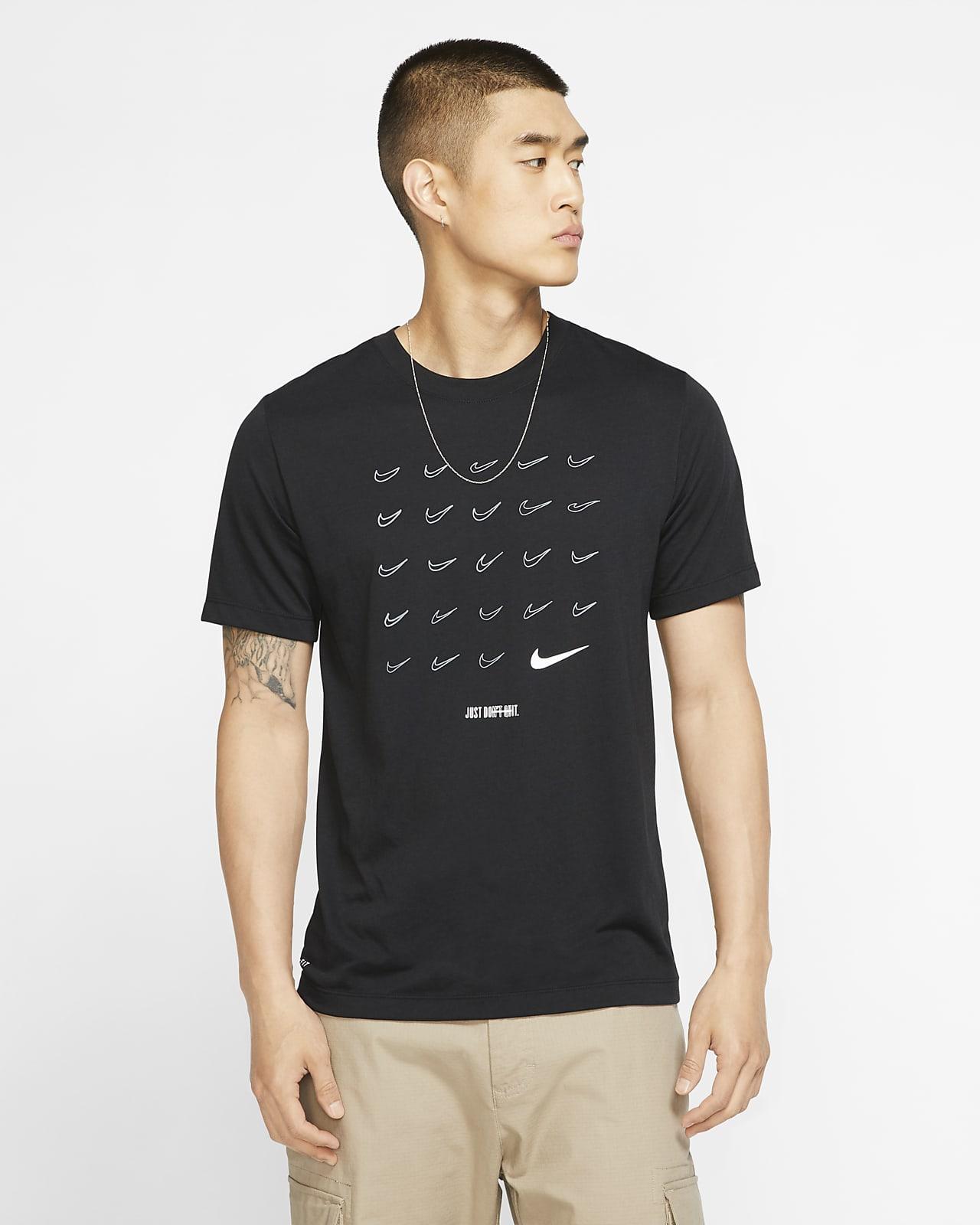 Nike Dri-FIT Men's Training T-Shirt