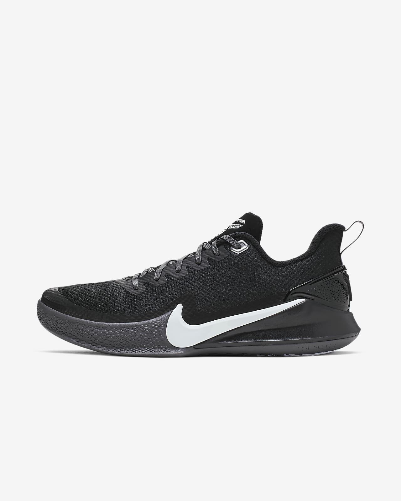 Mamba Focus (Team) Shoe. Nike.com