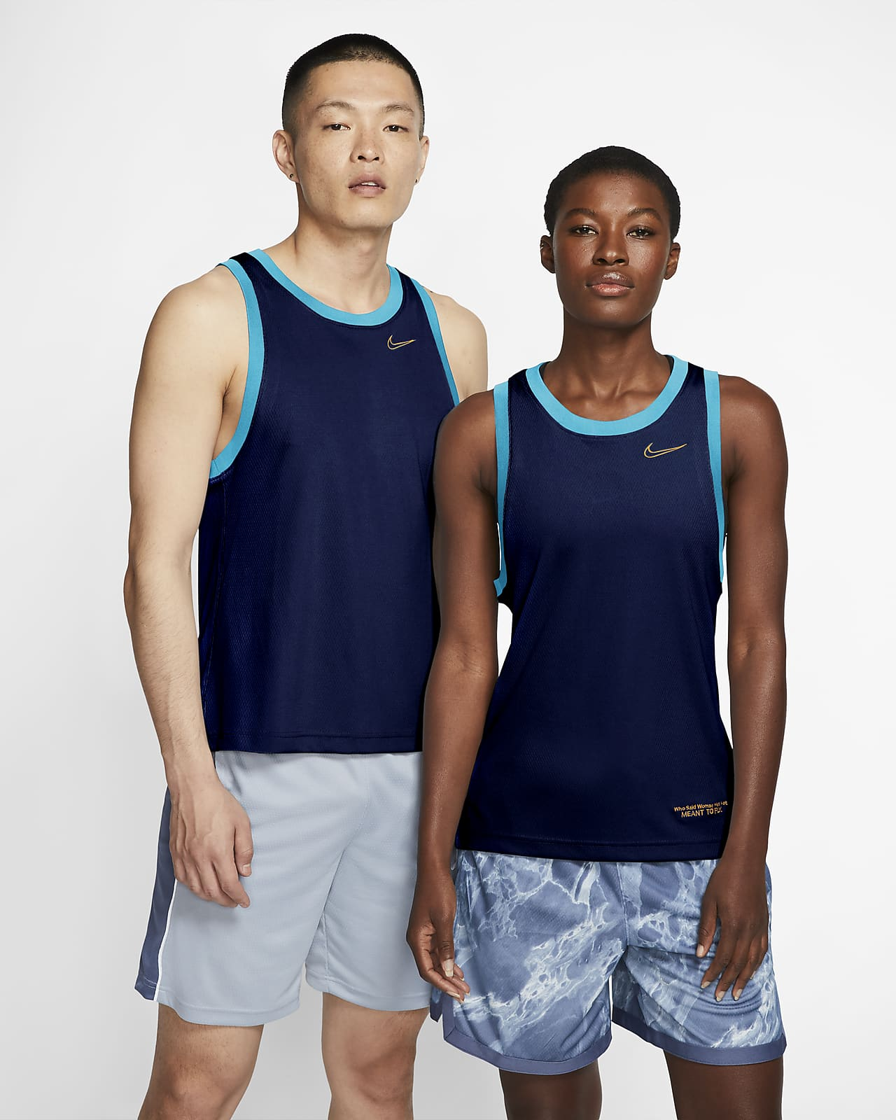 Nike Dri-FIT Sleeveless Basketball Top