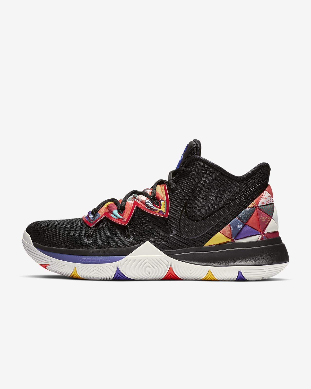 Kyrie 5 EP Shoe. Nike PH
