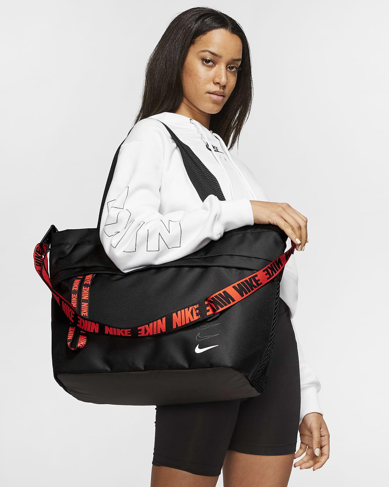 Nike Sportswear Essentials 托特包