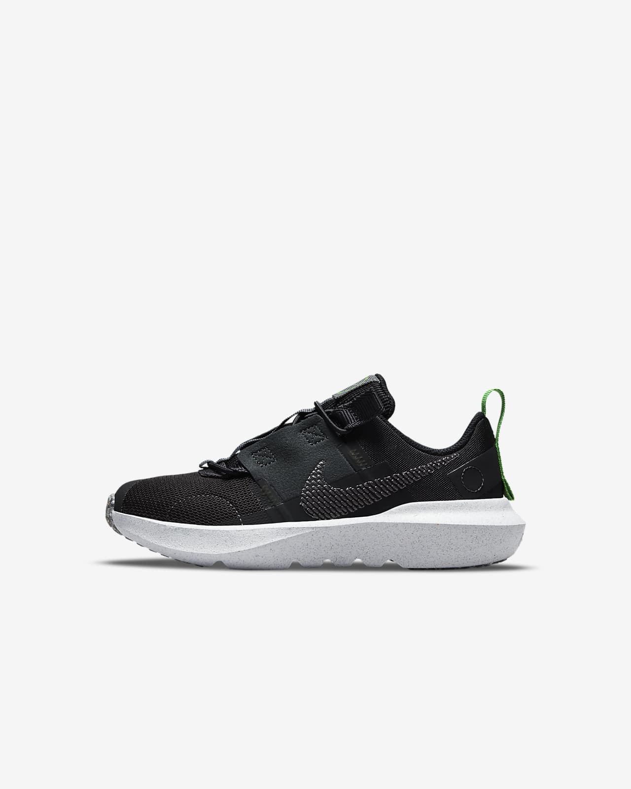 Nike Crater Impact Younger Kids' Shoe