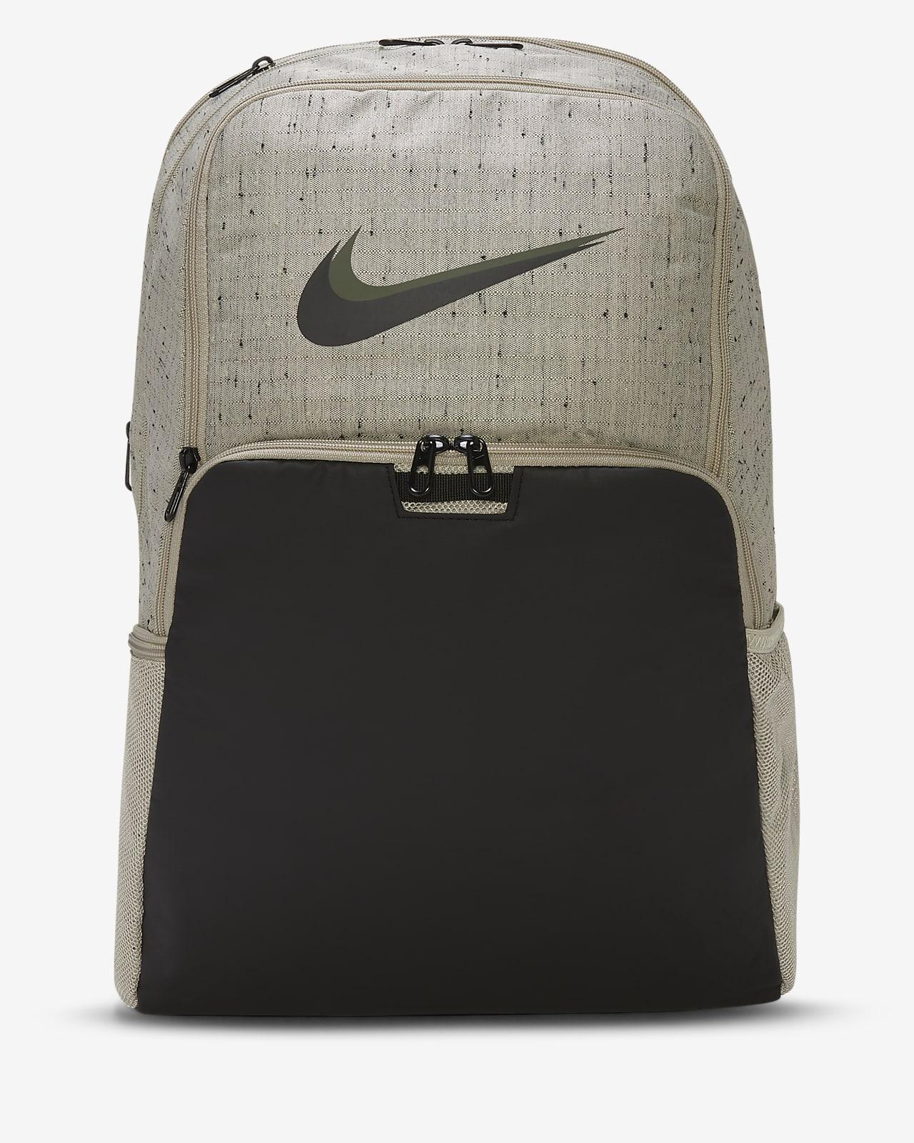 Nike Brasilia Slub Training Backpack (Extra Large)