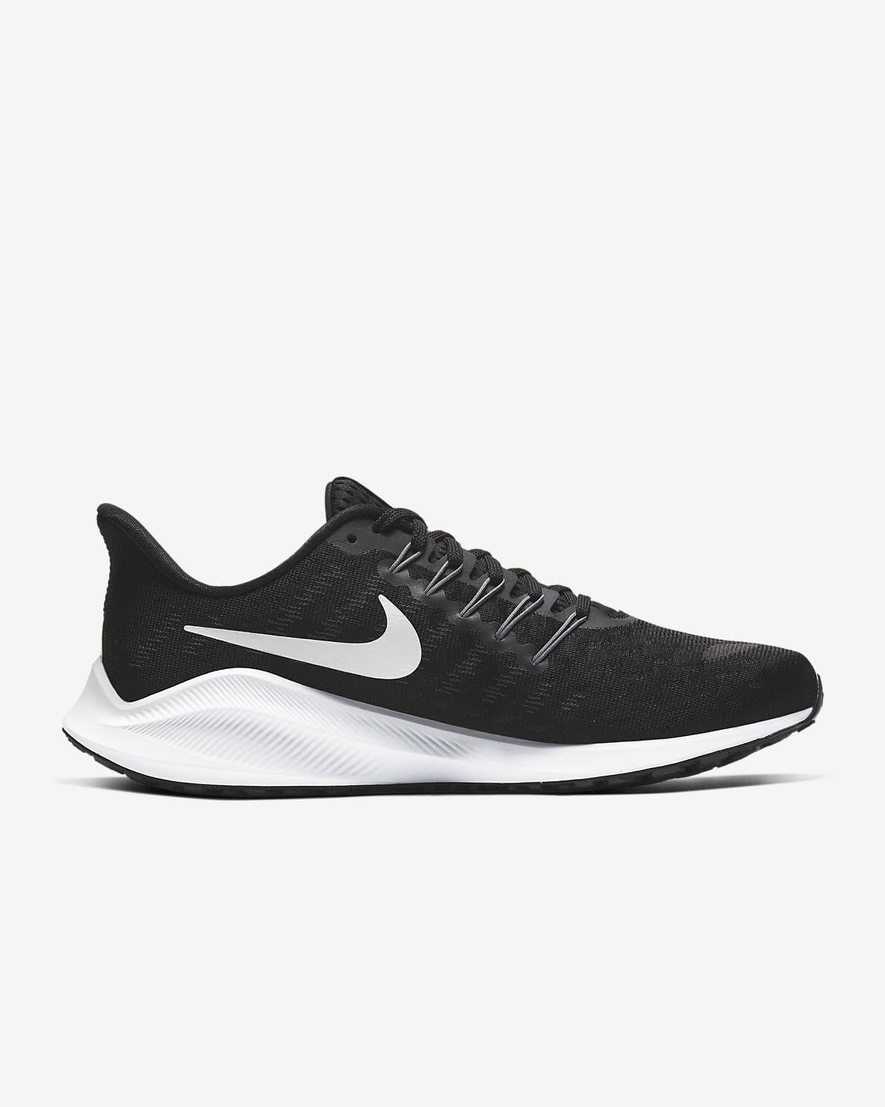 gato Transparentemente Destilar  Nike Air Zoom Vomero 14 Men's Running Shoe. Nike.com