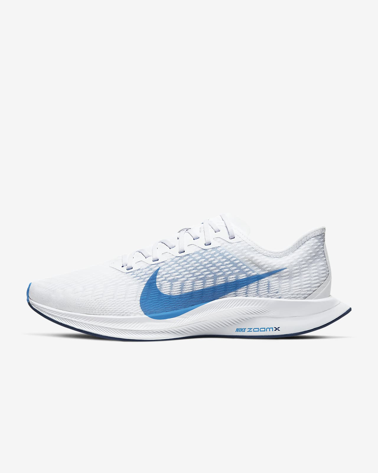 Nike Zoom Pegasus Turbo 2 男款跑鞋