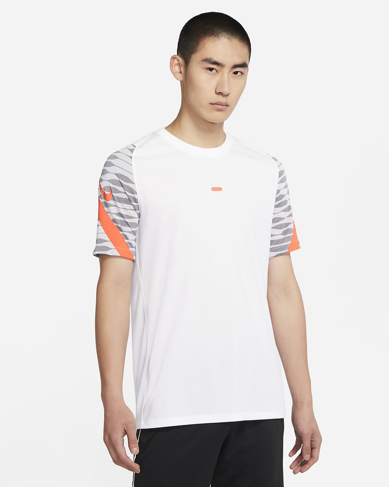 Nike Dri-FIT Strike Men's Short-Sleeve Soccer Top
