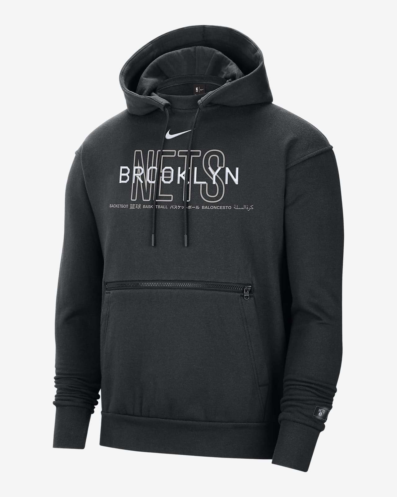 เสื้อมีฮู้ดแบบสวม Nike NBA ผู้ชาย Brooklyn Nets Courtside