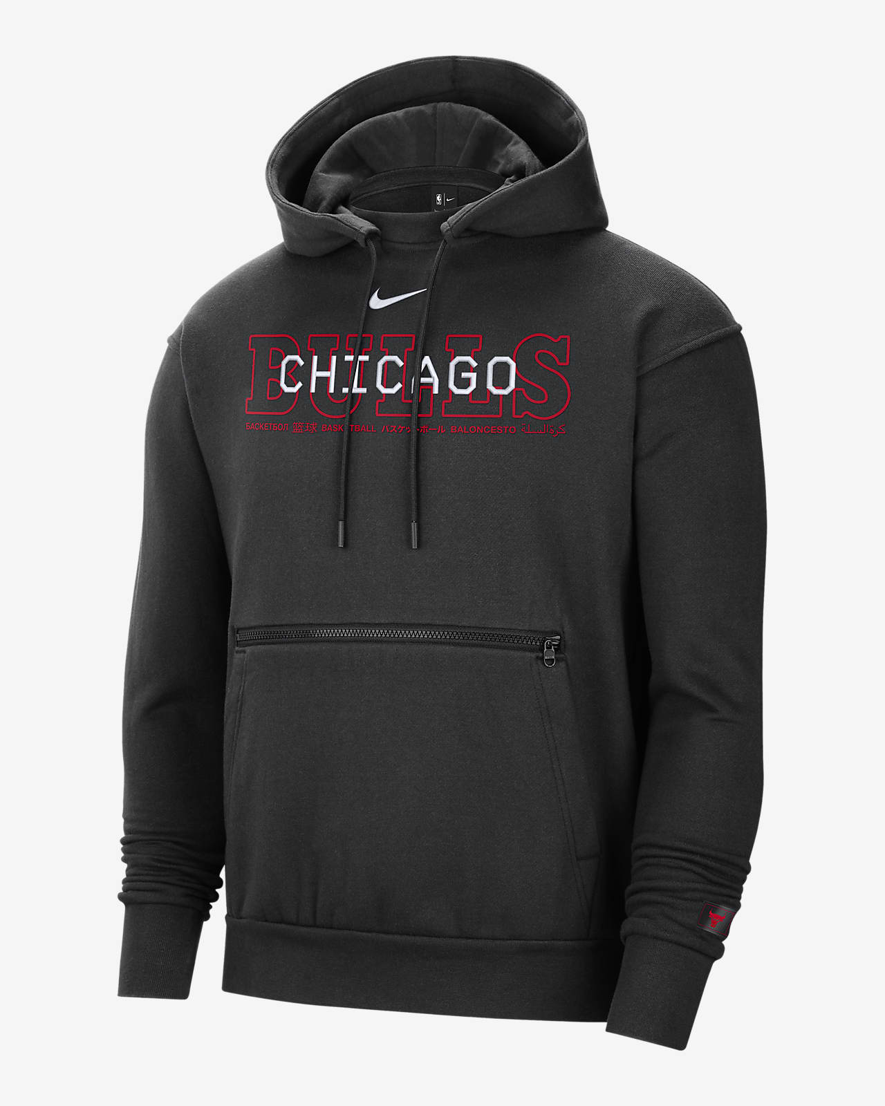Bulls Courtside Men's Nike NBA Pullover Hoodie