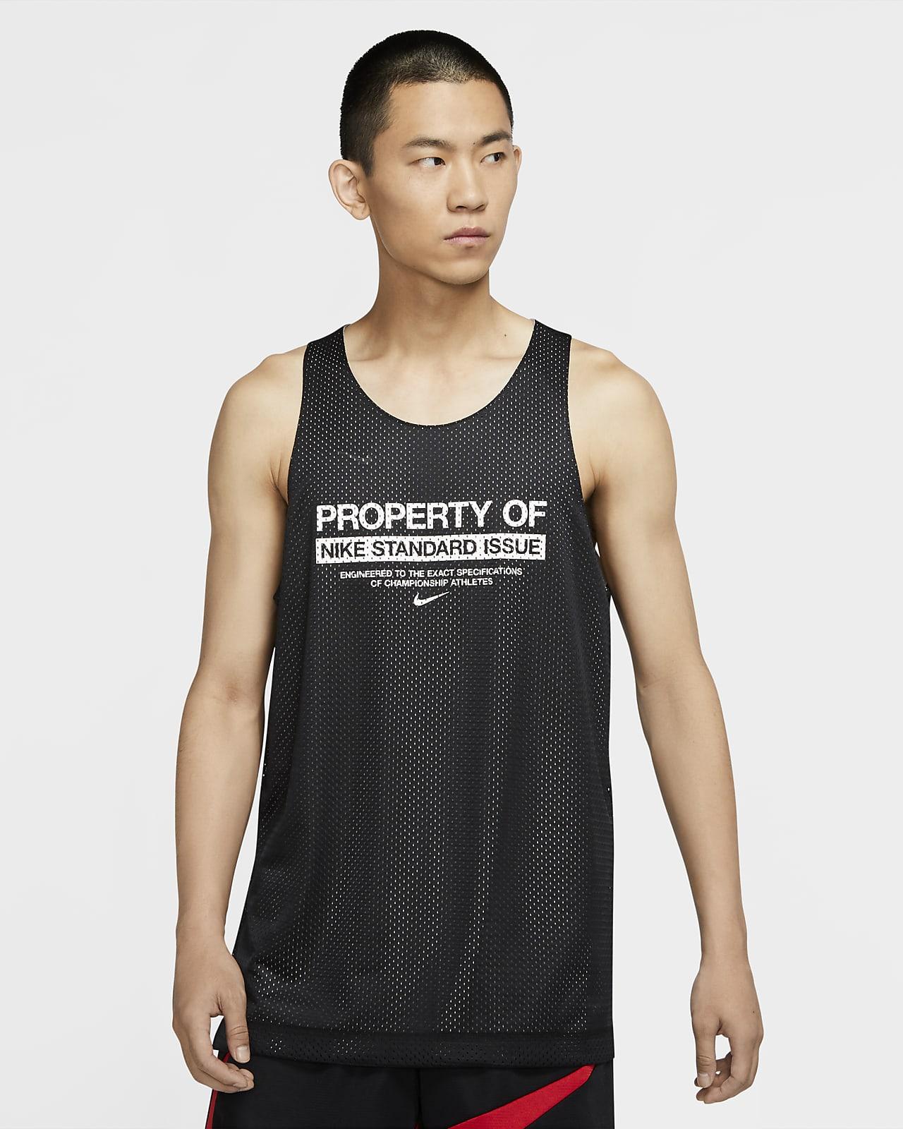 Nike Standard Issue Men's Reversible Basketball Jersey