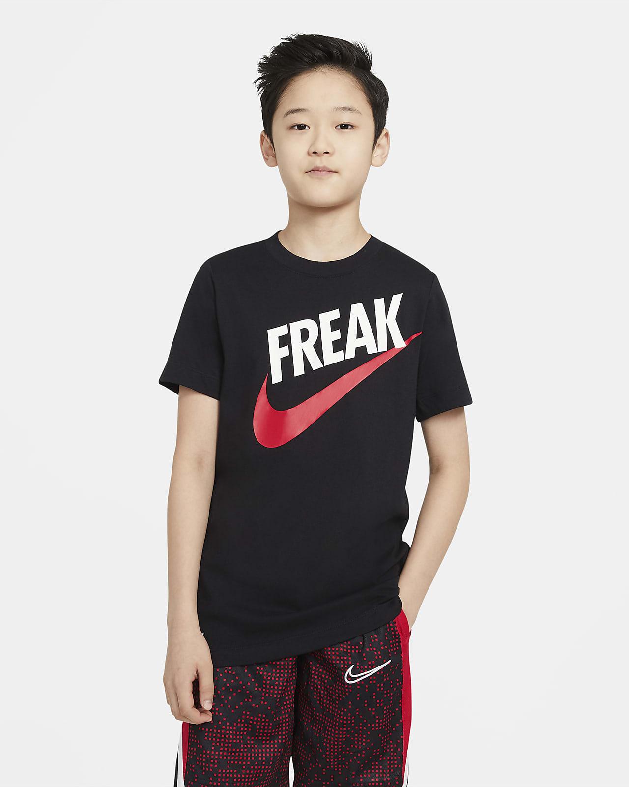T-Shirt Nike Dri-FIT Giannis για μεγάλα αγόρια
