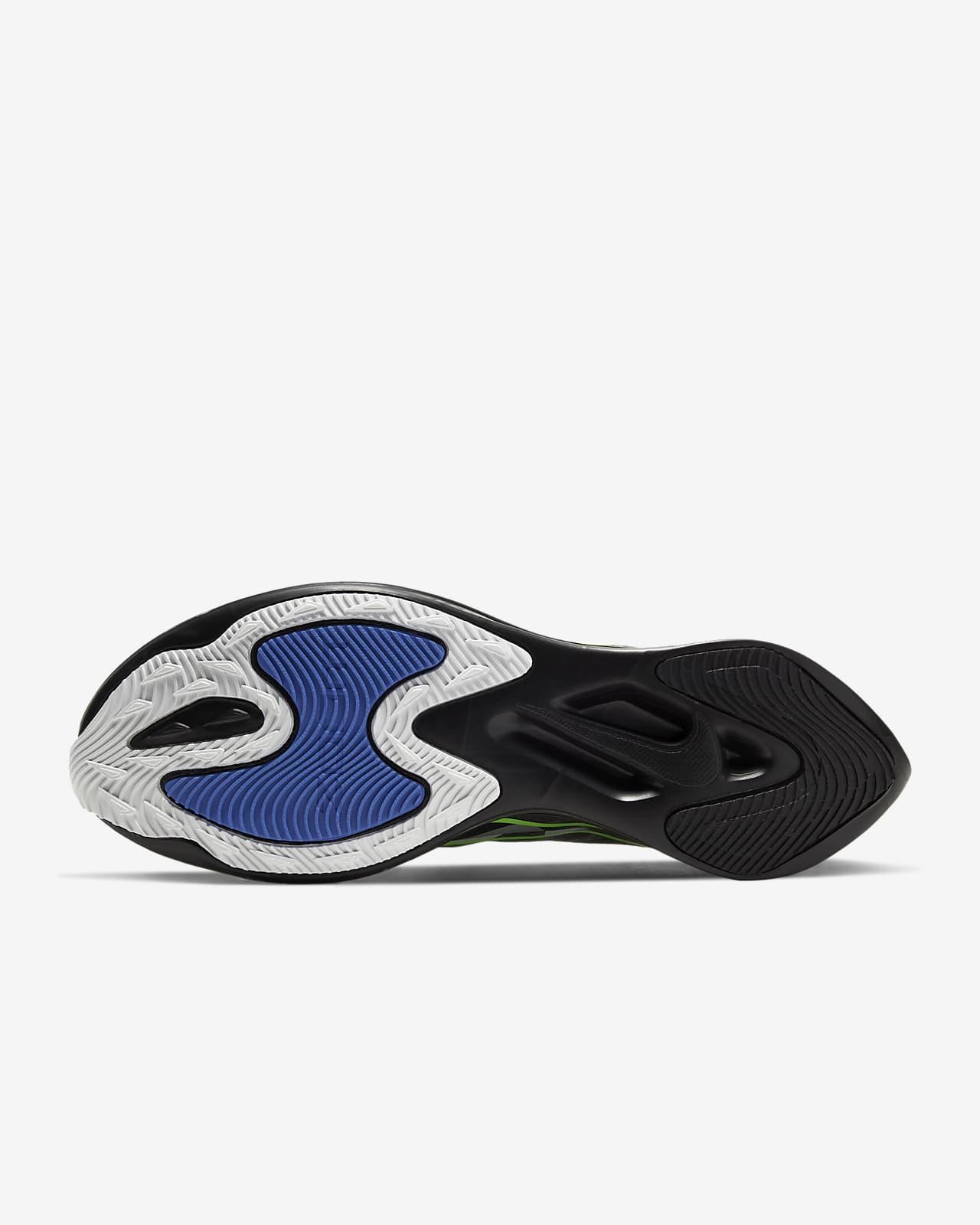 Nike Zoom Gravity Men's Running Shoe. Nike ID