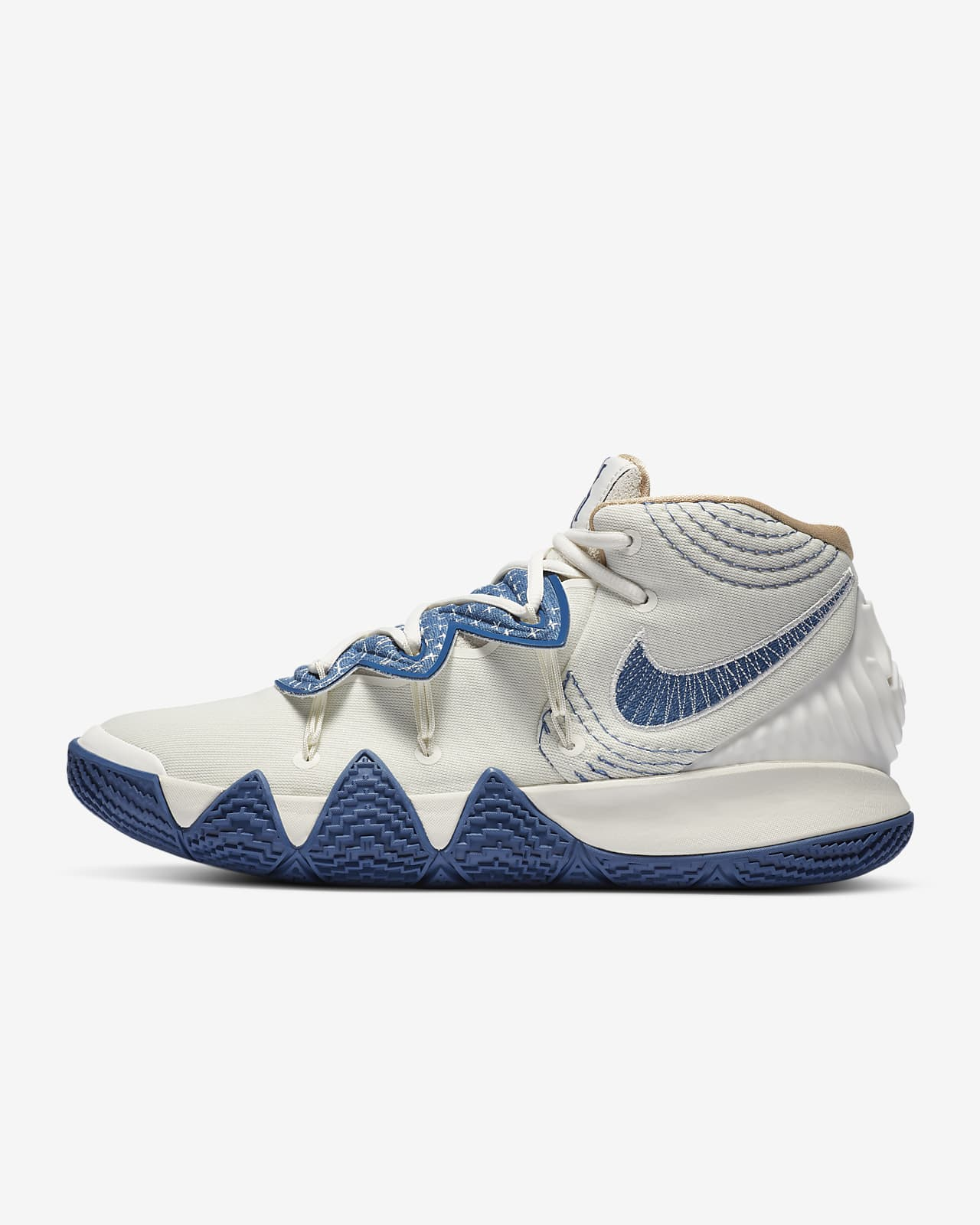 Kybrid S2 'Sashiko' Basketball Shoe