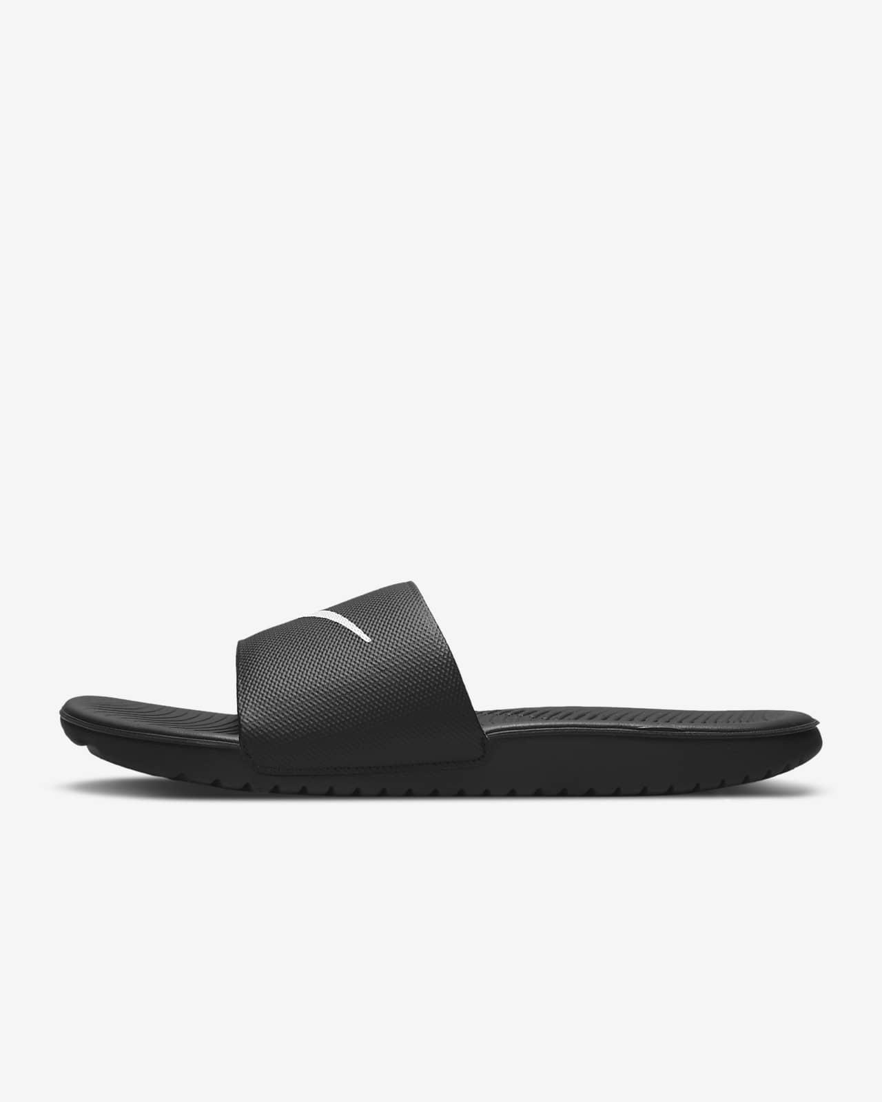 Nike Kawa Men's Slide. Nike.com