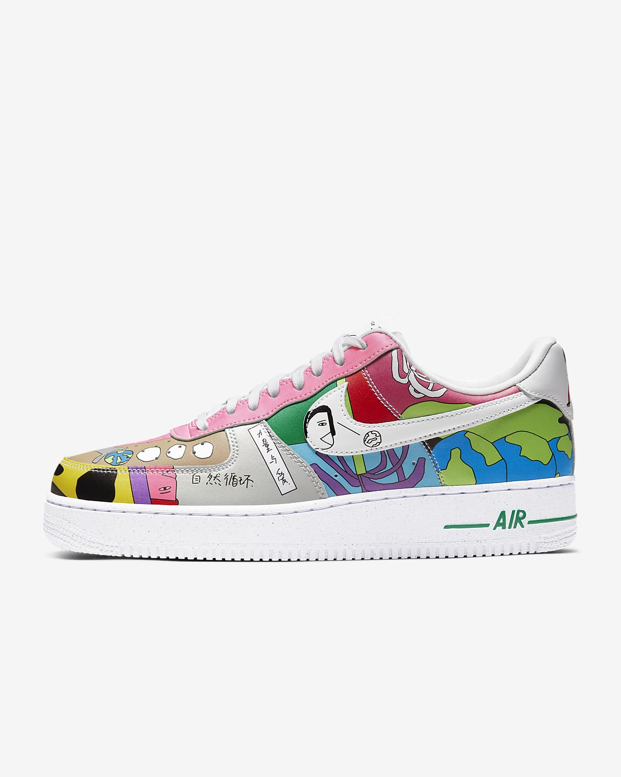 Nike Air Force 1 Flyleather Men's Shoe