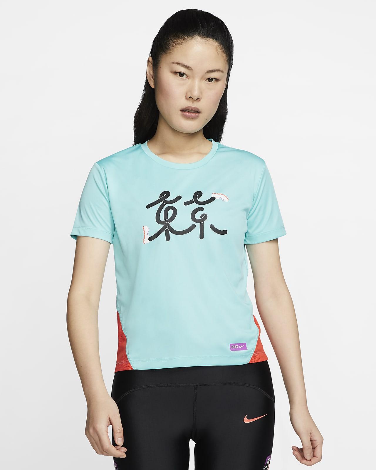 Nike Miler Tokyo Women's Short-Sleeve Running Top