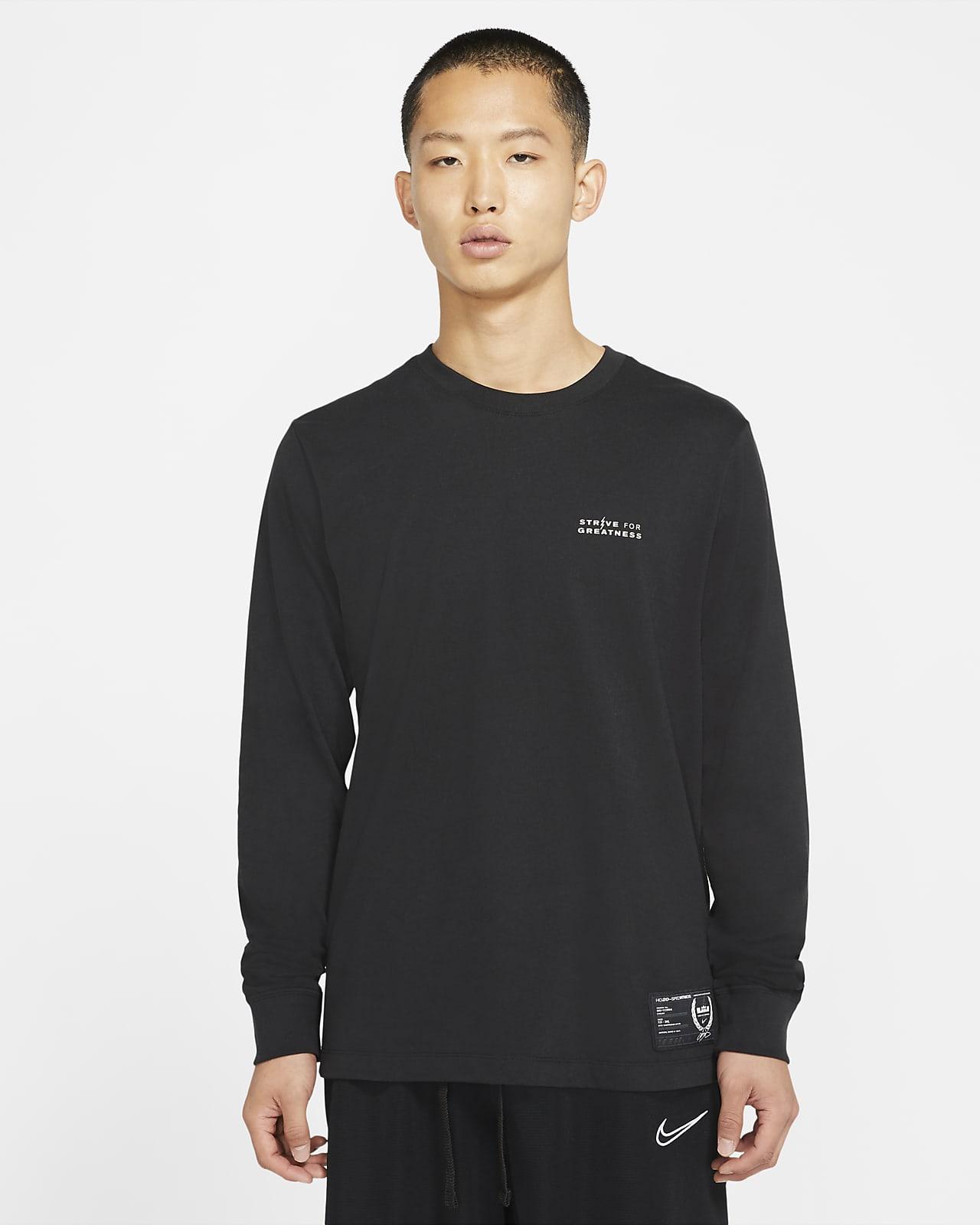 Basketball Long-Sleeve T-Shirt. Nike ID