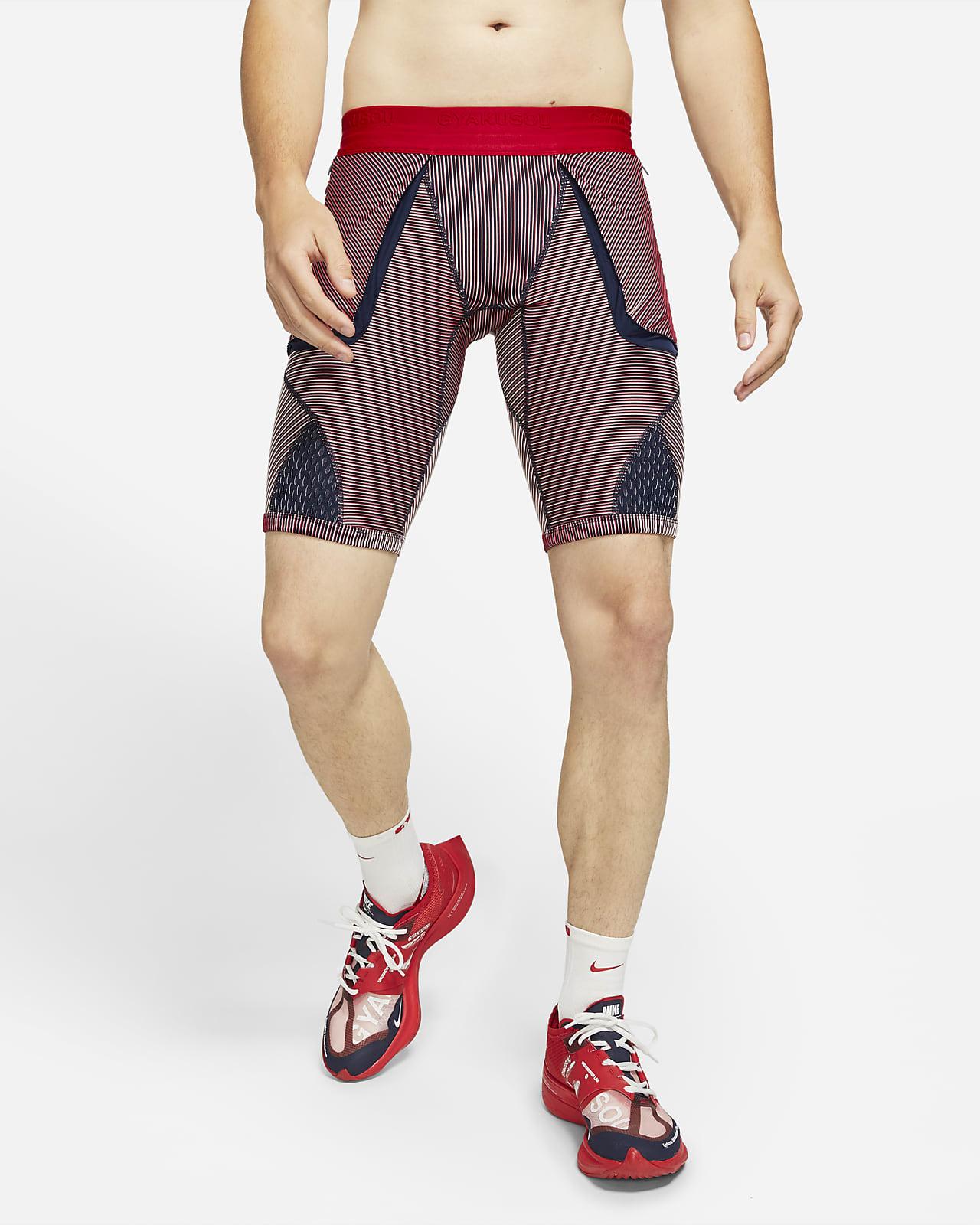 กางเกงขาสั้นอเนกประสงค์ผู้ชาย Nike x Gyakusou