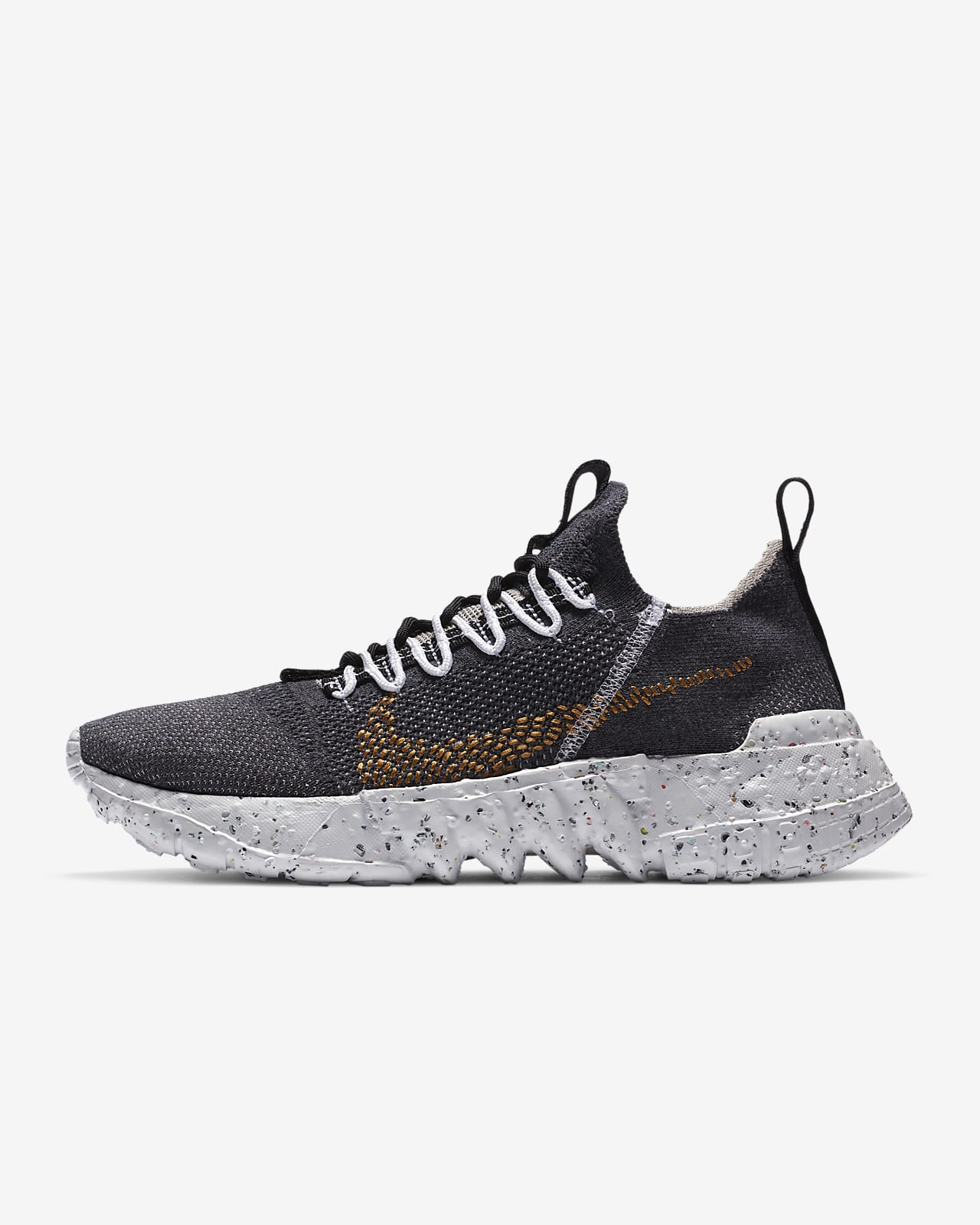 Nike Space Hippie 01 Schoen
