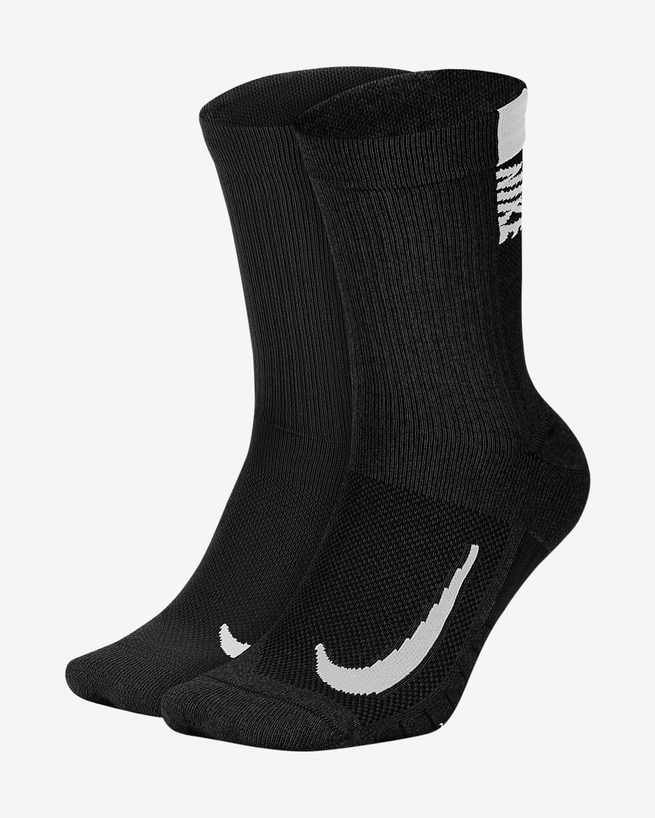 Calzettoni Nike Multiplier (2 paia)