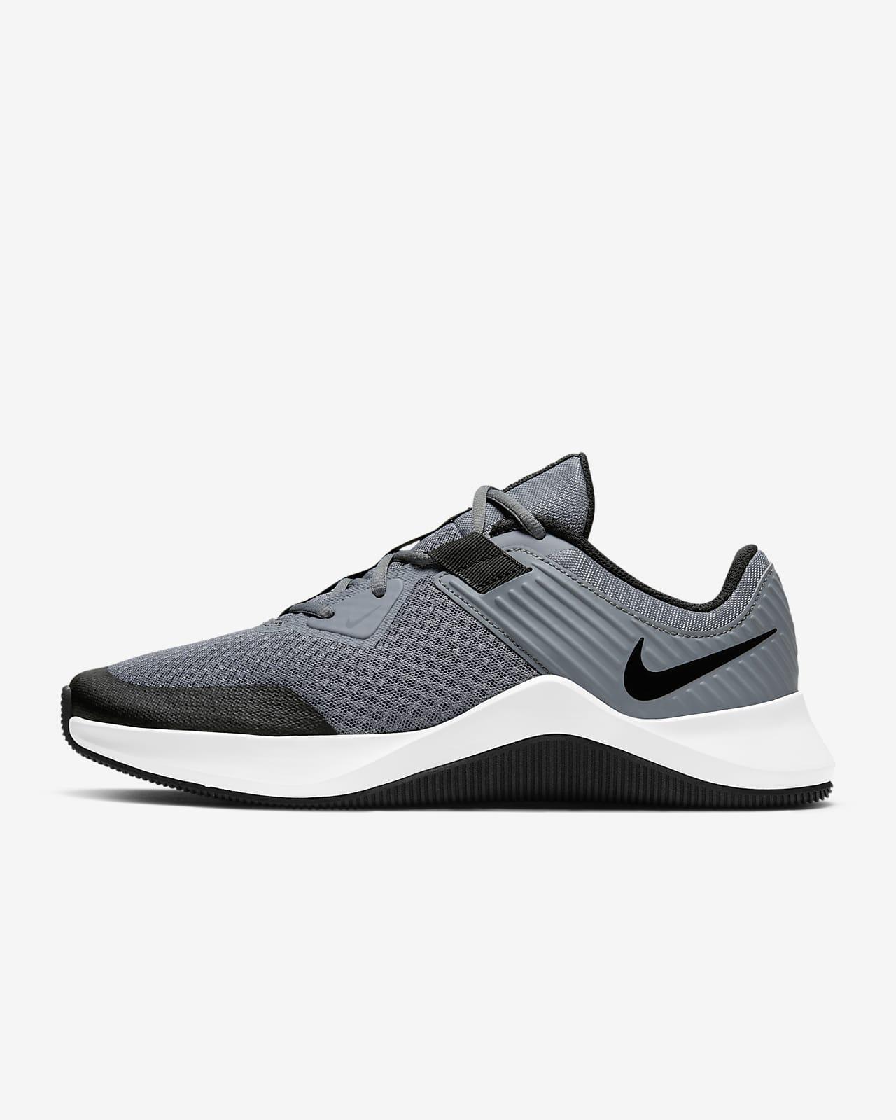 Comunista personalidad Oferta  Nike MC Trainer Men's Training Shoe. Nike LU
