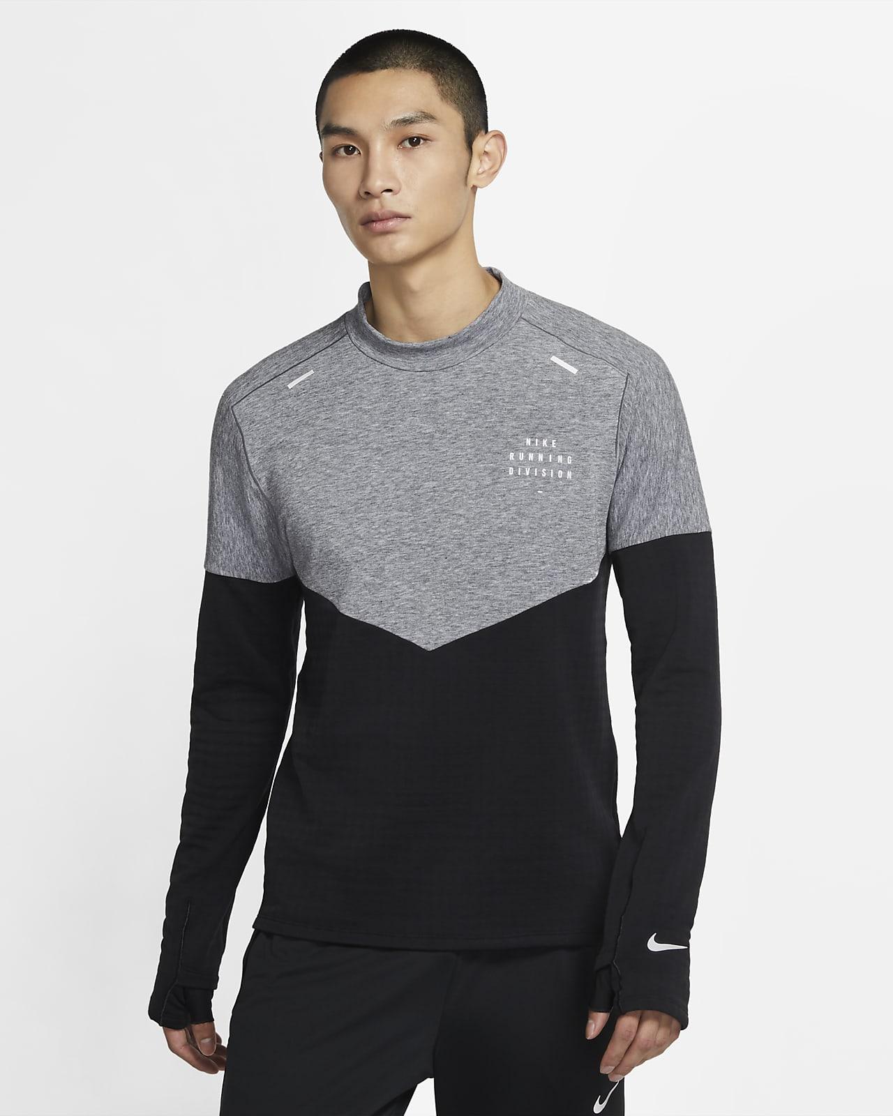 Haut de running en laine Nike Sphere Run Division pour Homme