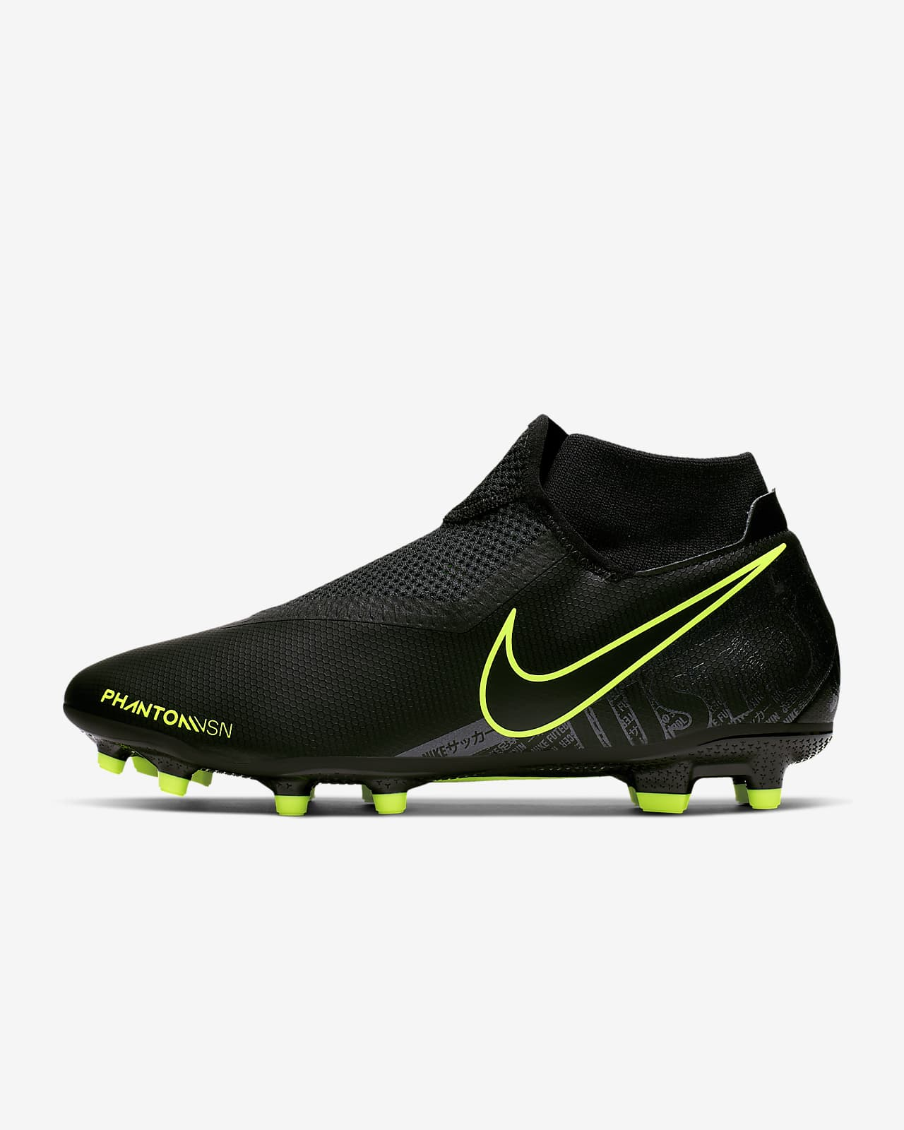 camión Interpretación étnico  Nike Phantom Vision Academy Dynamic Fit MG Multi-Ground Soccer Cleat. Nike .com