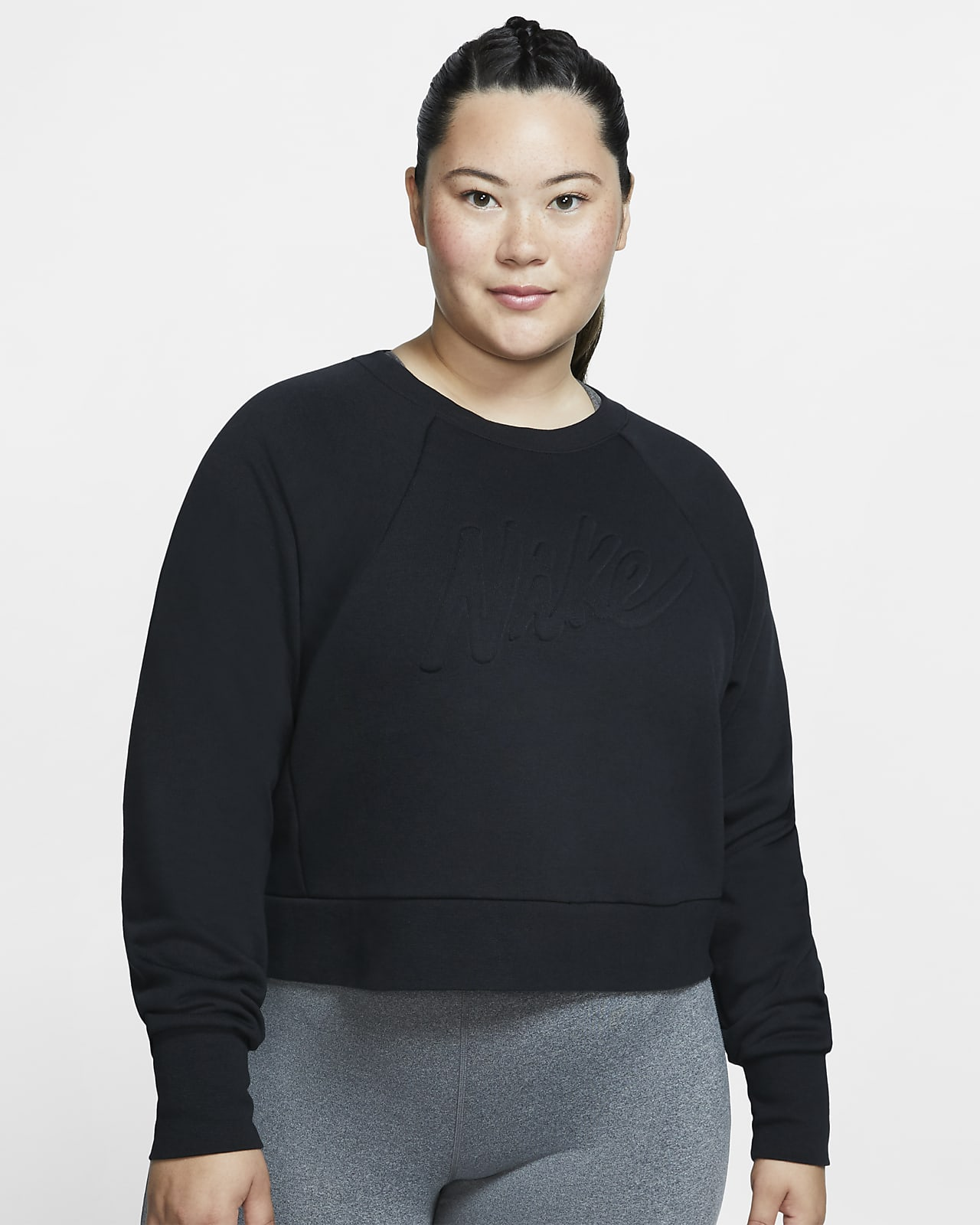 Nike Dri-FIT Luxe Women's Long-Sleeve Training Top (Plus Size)
