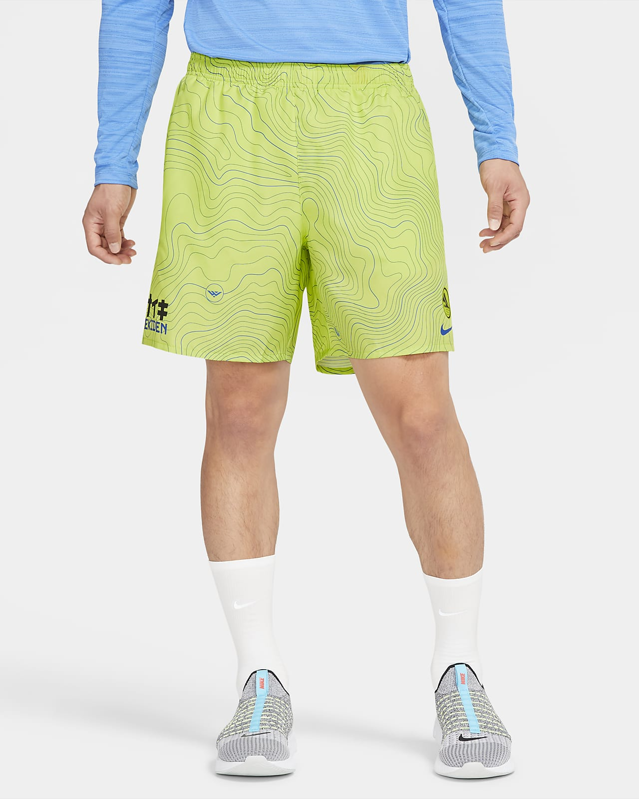 Męskie spodenki do biegania z podszewką Nike Challenger