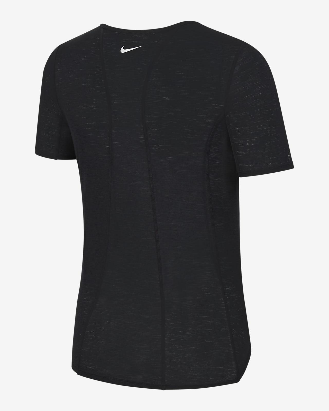 Short-Sleeve Running Top. Nike SG
