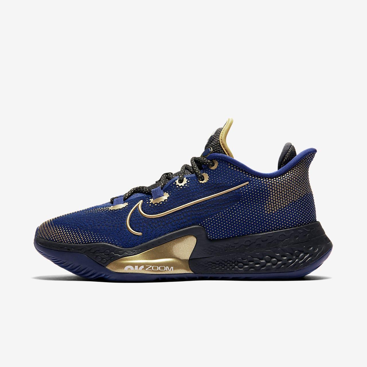 Nike Air Zoom BB NXT Basketbalschoen
