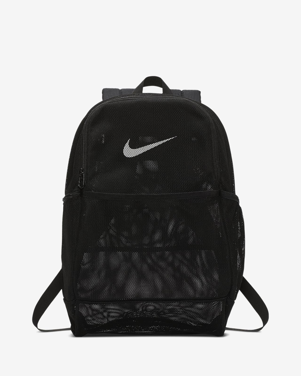 Nike Brasilia Mesh Training Backpack (26L)