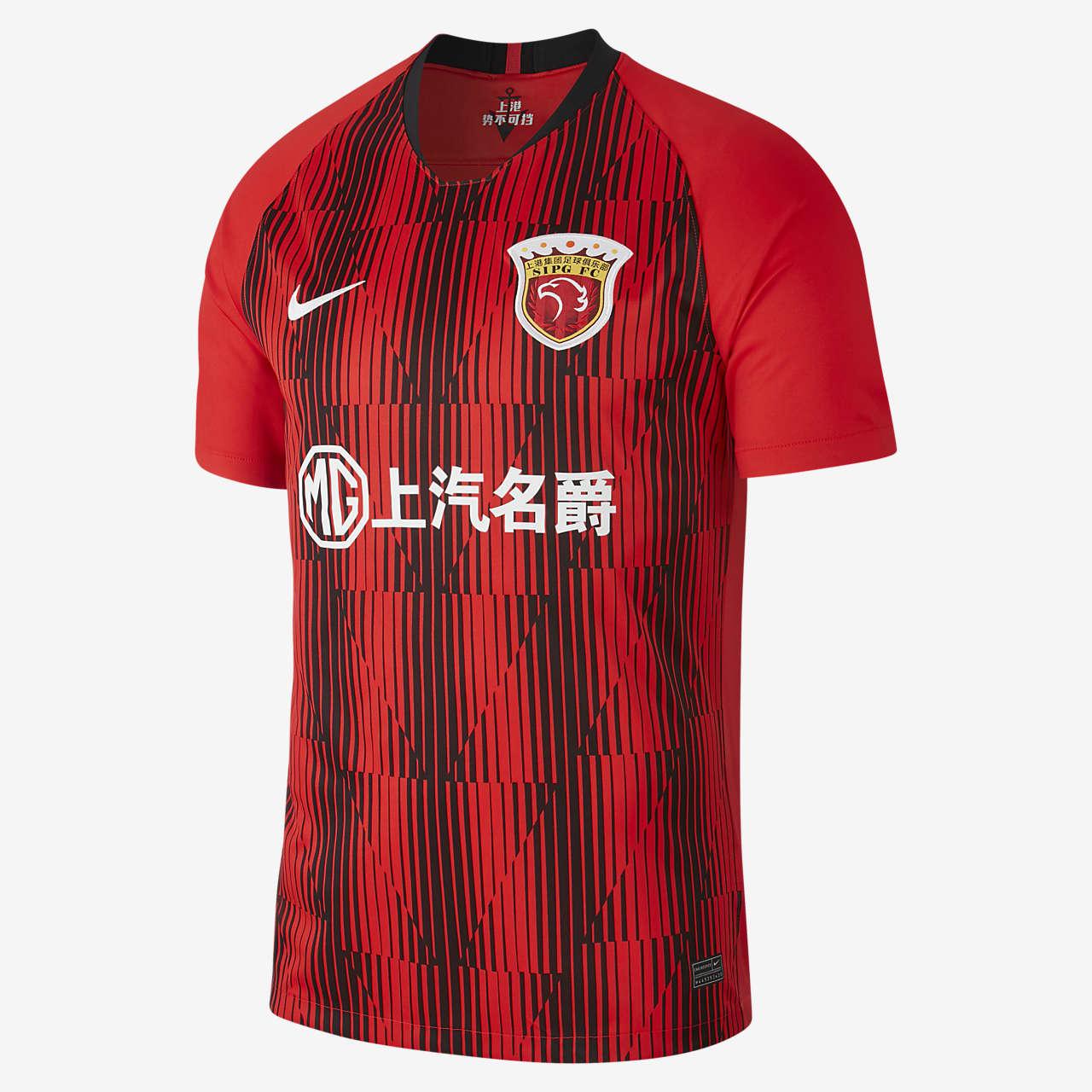 Shanghai SIPG FC 2020 Stadium Home Men's Football Shirt