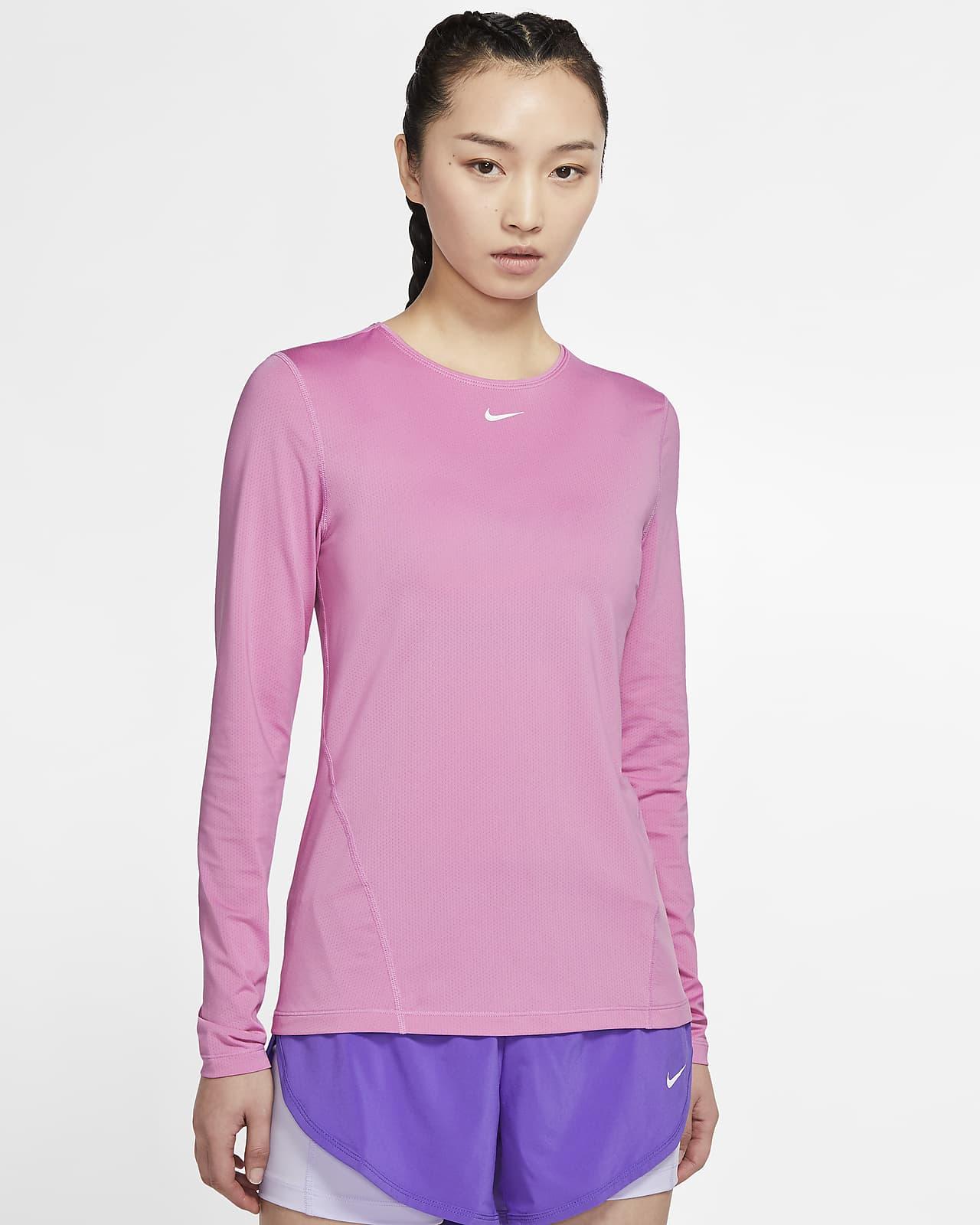 Nike Pro Mesh 女子长袖训练上衣