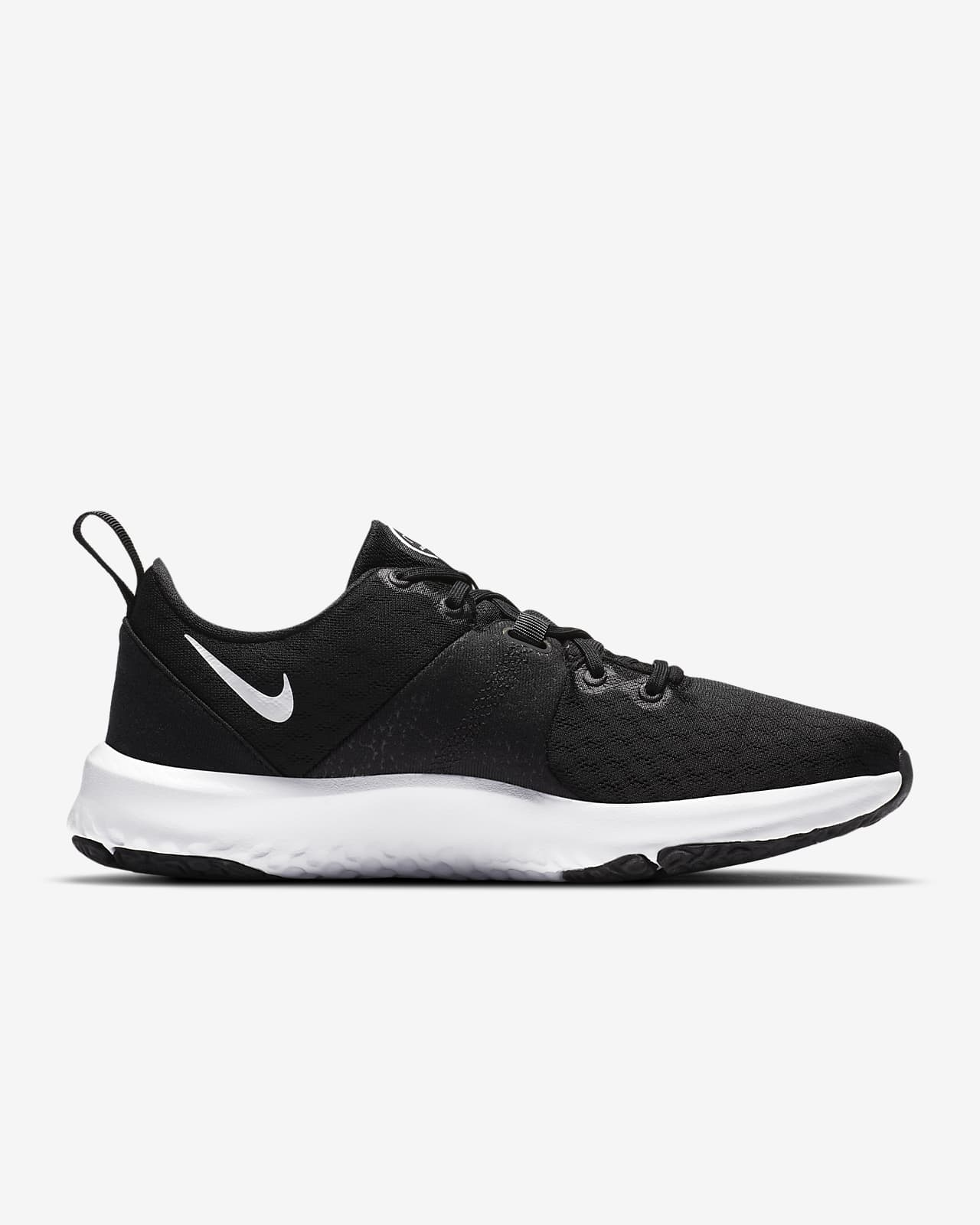 Nike Flex Essential TR Leather treningssko til dame. Nike NO