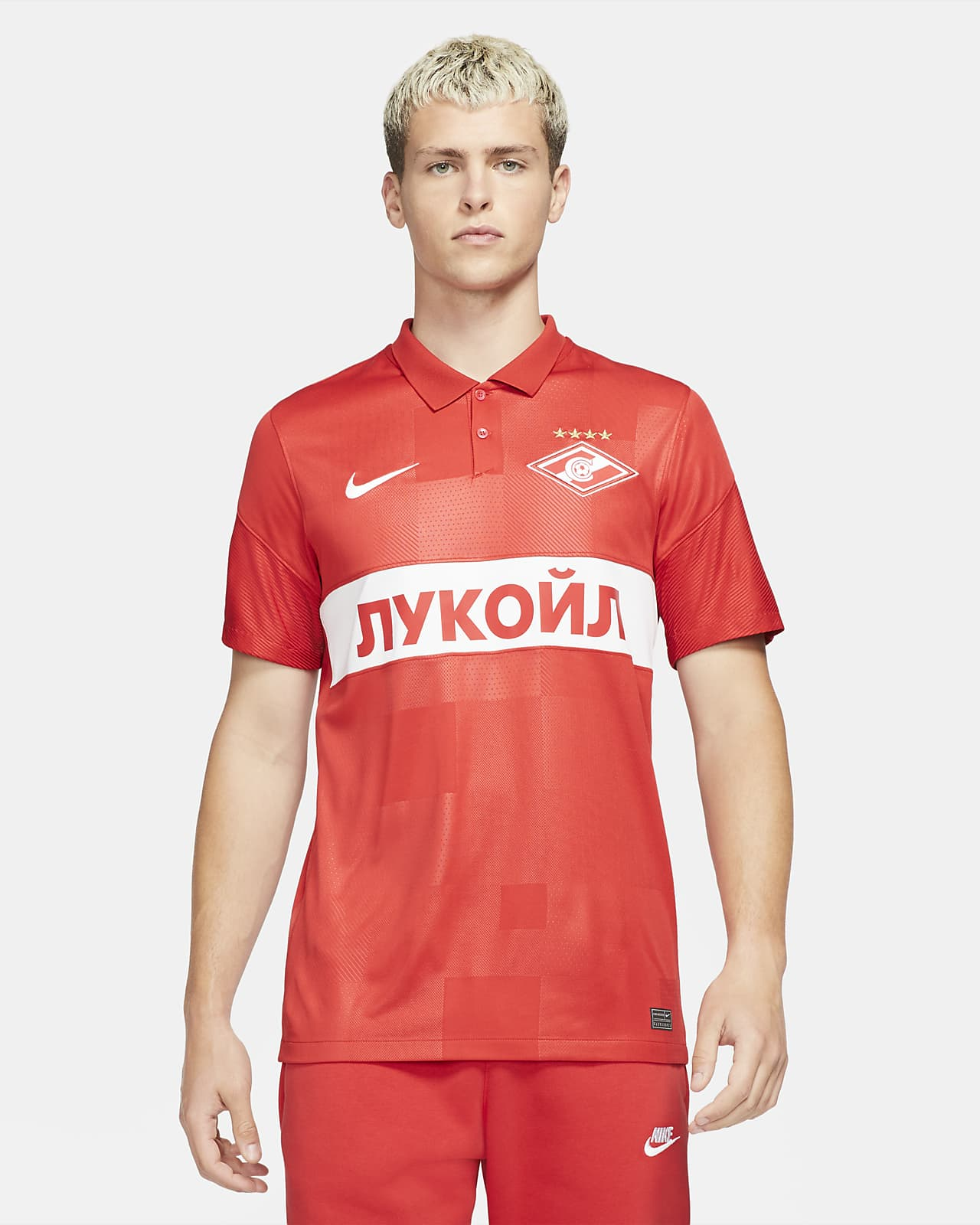 Spartak Moscow 2021/22 Stadyum İç Saha Nike Dri-FIT Erkek Futbol Forması
