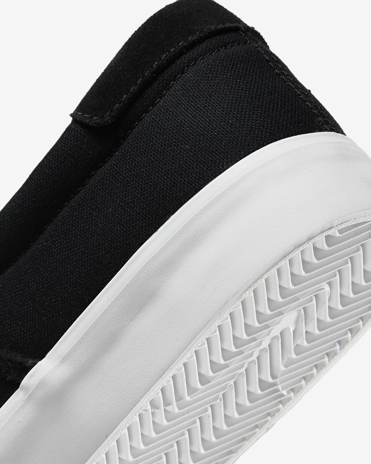 Nike SB Zoom Verona Slip Skate Shoe. Nike JP