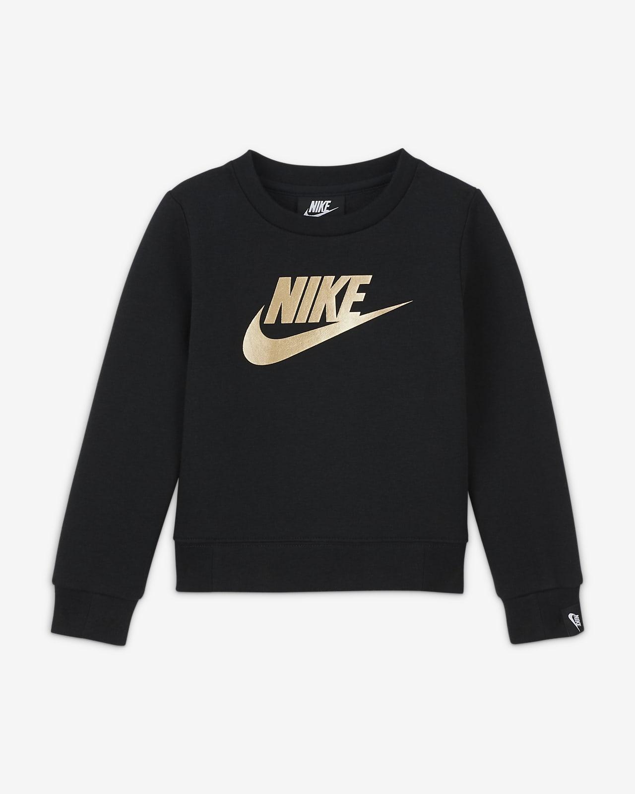 Sudadera para infantil Nike Sportswear