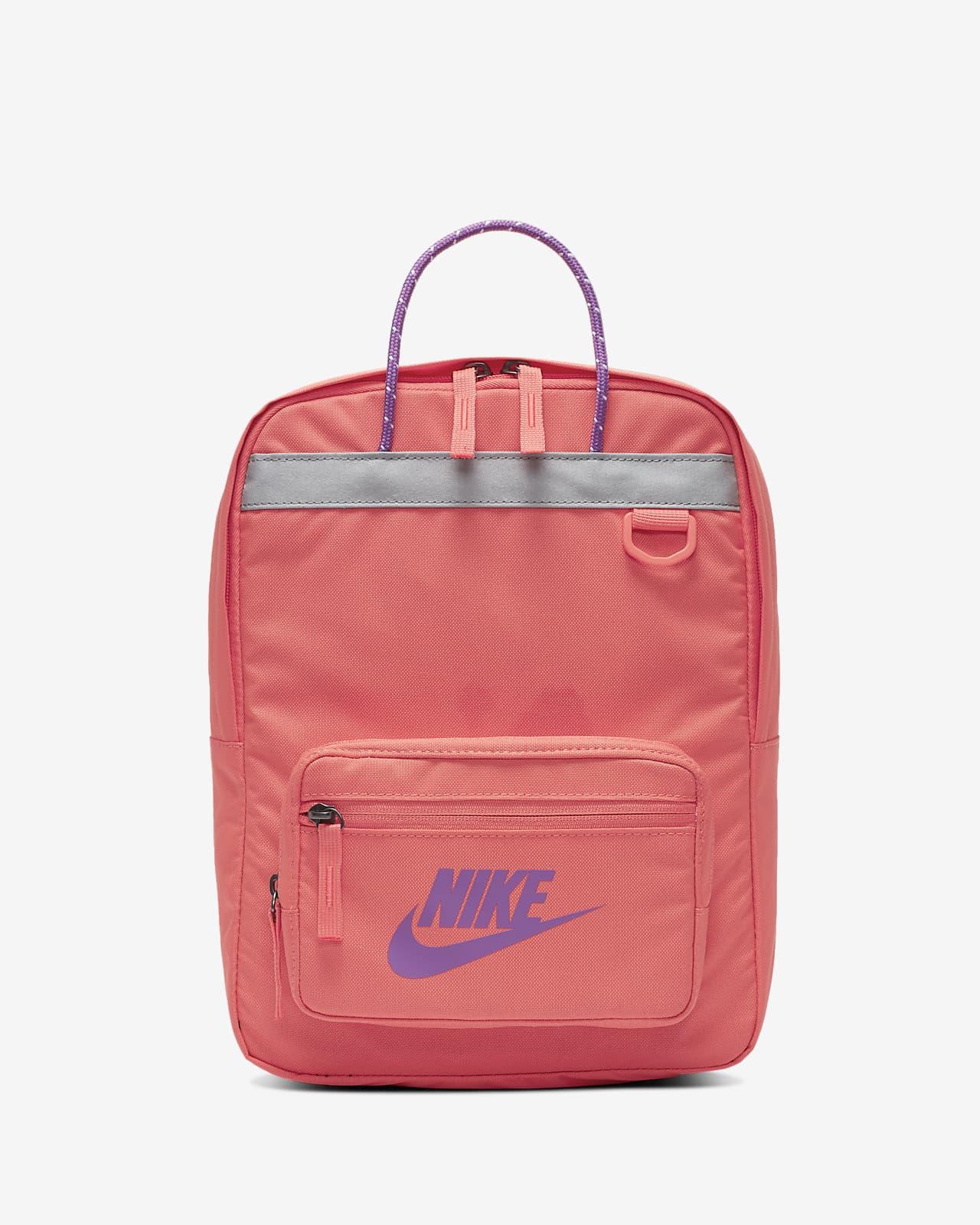 Nike Tanjun 兒童背包