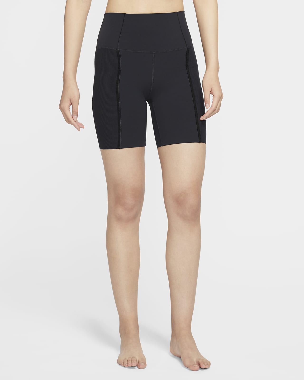 Nike Yoga Women's Infinalon Shorts