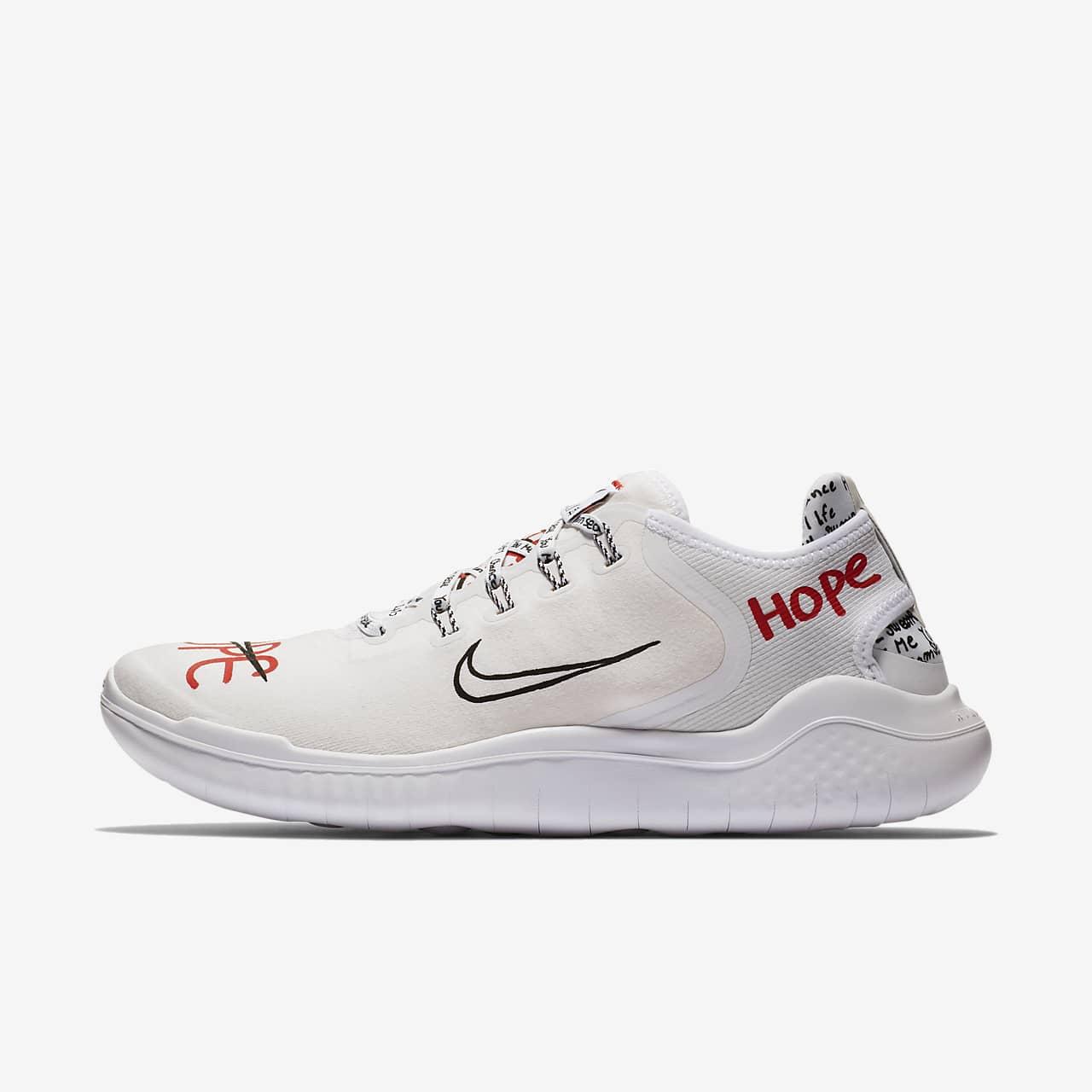 Nike x Novo Free RN 2018 T-Shirt for