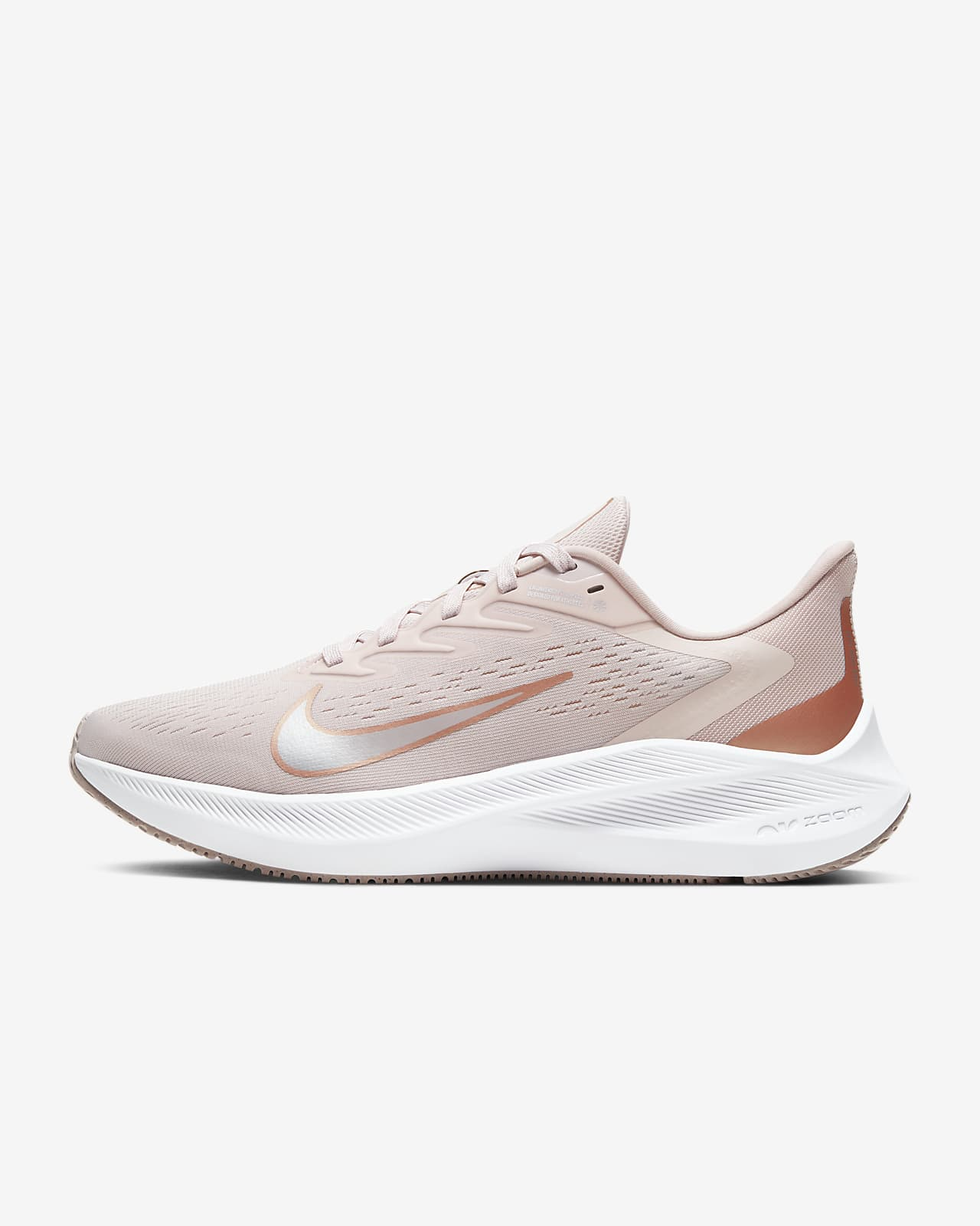nike air zoom fille