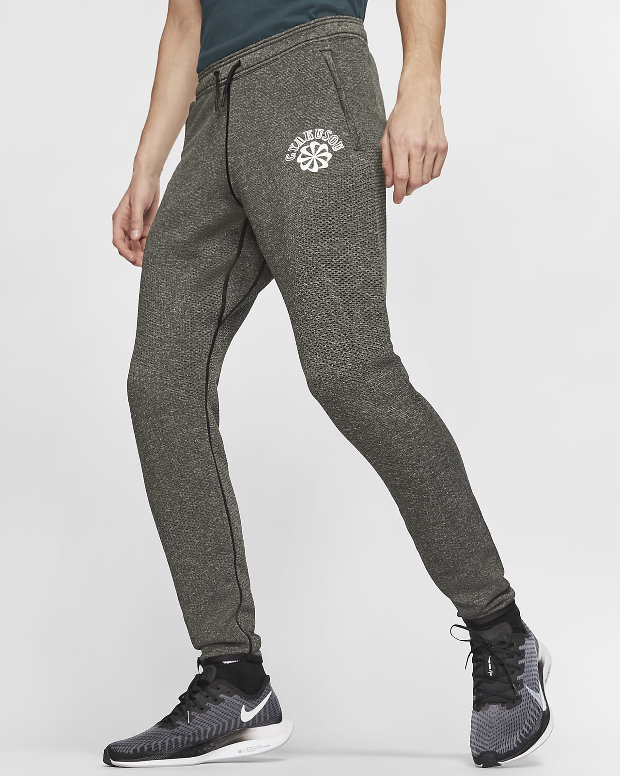 Nike x Gyakusou 男子针织长裤